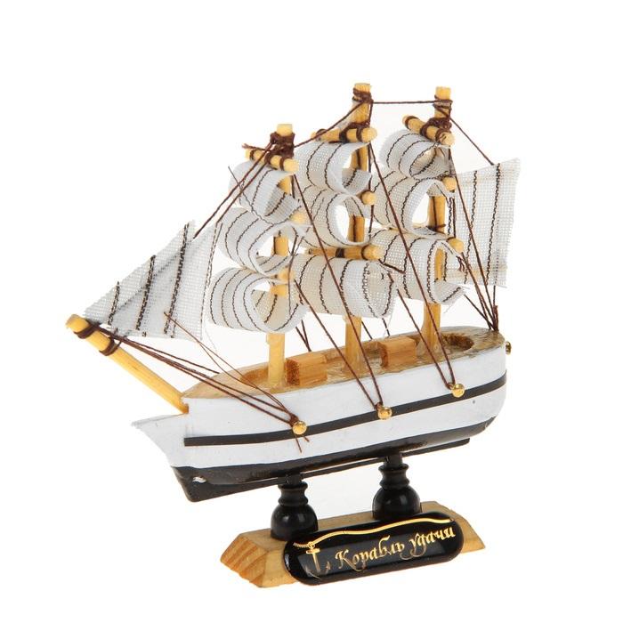 Корабль сувенирный Корабль удачи, длина 10 см. 417154UP210DFСувенирный корабль Корабль удачи, изготовленный из дерева и текстиля, это великолепный элемент декора рабочей зоны в офисе или кабинете. Корабль с парусами помещен на деревянную подставку. Время идет, и мы становимся свидетелями развития технического прогресса, новых учений и практик. Но одно не подвластно времени - это любовь человека к морю и кораблям. Сувенирный корабль наполнен историей и силой океанских вод. Данная модель кораблика станет отличным подарком для всех любителей морей, поклонников историй о покорении океанов и неизведанных земель. Модель корабля - подарок со смыслом. Издавна на Руси считалось, что корабли приносят удачу и везение. Поэтому их изображения, фигурки и точные копии всегда присутствовали в помещениях. Удивите себя и своих близких необычным презентом.