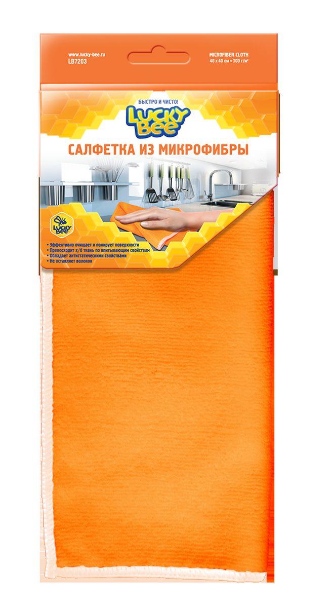 Салфетка из микрофибры для уборки Lucky Bee, цвет: оранжевый, 40 см х 40 смLB7203Салфетка из микрофибры Lucky Bee деликатно удаляет загрязнения с любых поверхностей с использованием чистящих средств или без них. Позволяет быстро собрать значительный объем влаги и высушить поверхность в считанные минуты. Обладает антистатическими свойствами. Салфетка может использоваться для сухой и влажной уборки, в том числе с моющими средствами. Не оставляет разводов и ворсинок. Размер салфетки: 40 см х 40 см.