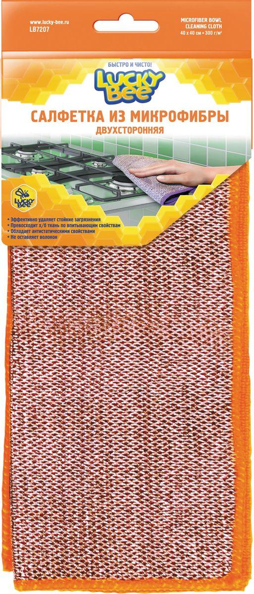 Салфетка из микрофибры для уборки Lucky Bee, двухсторонняя, цвет: оранжевый, 40 см х 40 смS03301004Салфетка из микрофибры Lucky Bee оснащена абразивной сеткой, которая удаляет стойкие загрязнения различного происхождения с твердых неокрашенных и нелакированных покрытий, гладкая сторона эффективно очищает и полирует их. Ткань салфетки создана с применением специальной технологии рассечения микроволокна и его последующего сплетения, что придает ей прочность, стойкость к истиранию и деформации, а также великолепные влагопоглощающие свойства. Эффективна для удаления засохших или пригоревших жировых пятен с плиты, керамической плитки и других поверхностей. Устраняет известковые подтеки и недавно появившиеся известковые отложения с сантехники, кранов, плитки, металлических, керамических, стеклянных и пластиковых поверхностей. Салфетка может использоваться для сухой и влажной уборки, в том числе с моющими средствами. Не оставляет разводов и ворсинок.Размер салфетки: 40 см х 40 см.