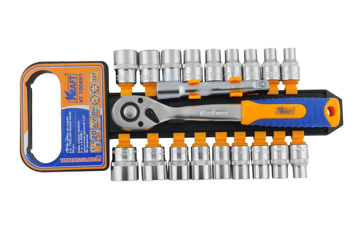 Набор торцевых головок Kraft Professional E-star, с трещоточным ключом, 1/2, 20 предметовКТ700691Набор слесарно-монтажного инструмента Kraft Professional E-star предназначен для работы с резьбовыми соединениями. Торцевые шестигранные головки имеют внутренний рабочий профиль звездочка, посадочное место для присоединительного квадрата 1/2. Головка с храповым механизмом устраняет необходимость каждый раз устанавливать ключ на крепежный элемент. Состав набора: головки торцевые 1/2: 10 мм, 12 мм, 13 мм, 14 мм, 15 мм, 17 мм, 19 мм, 22 мм, 24 мм; головки торцевые E-Star: Е10, Е11, Е12, Е14 Е16, Е18, Е20, Е22, Е24; рукоятка трещоточная с быстрым сбросом 1/2: 250 мм, 72 зубца; удлинитель 3/8: 125 мм. Торцевые головки Kraft Professional изготовлены из хромованадиевой стали марки 50BV30 со специальным трехслойным покрытием, обеспечивающим долговременную защиту от механических повреждений.