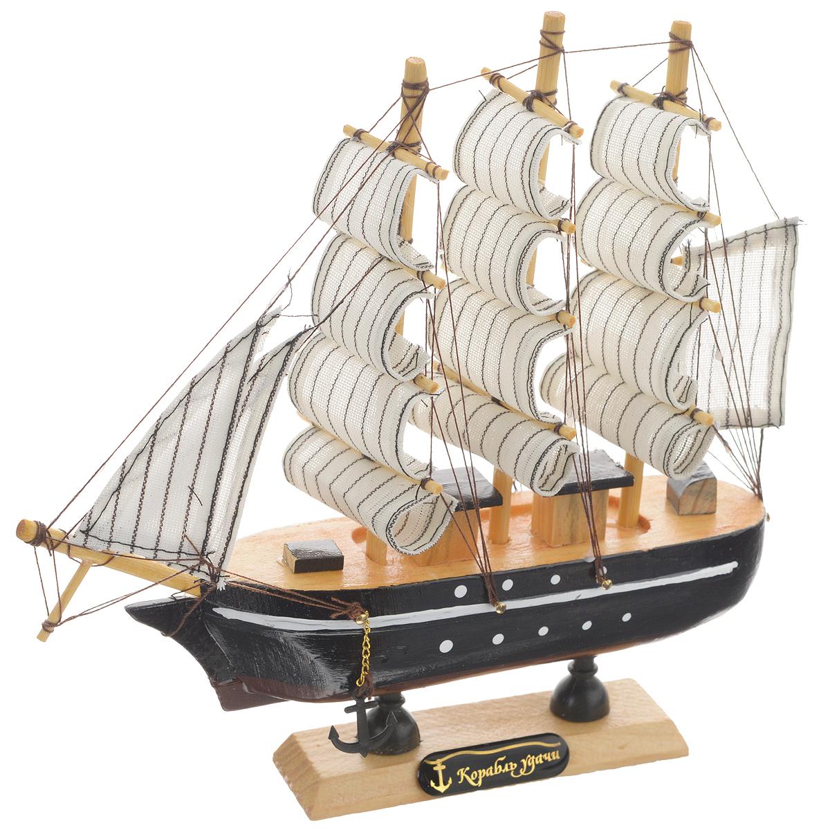 Корабль сувенирный Корабль удачи, длина 20 см. 564174564174Сувенирный корабль Корабль удачи, изготовленный из дерева и текстиля, это великолепный элемент декора рабочей зоны в офисе или кабинете. Корабль с парусами и якорями помещен на деревянную подставку. Время идет, и мы становимся свидетелями развития технического прогресса, новых учений и практик. Но одно не подвластно времени - это любовь человека к морю и кораблям. Сувенирный корабль наполнен историей и силой океанских вод. Данная модель кораблика станет отличным подарком для всех любителей морей, поклонников историй о покорении океанов и неизведанных земель. Модель корабля - подарок со смыслом. Издавна на Руси считалось, что корабли приносят удачу и везение. Поэтому их изображения, фигурки и точные копии всегда присутствовали в помещениях. Удивите себя и своих близких необычным презентом.