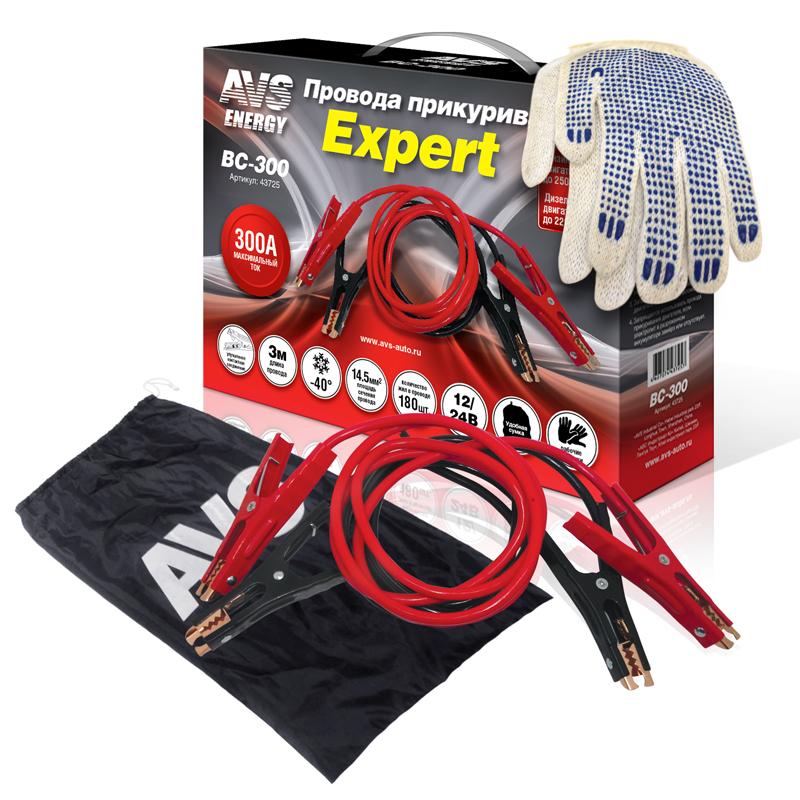 Провода прикуривания AVS Expert, 300 А, 3 м43725Провода прикуривания AVS Expert предназначены для запуска автомобиля с разряженной батареей от аккумулятора другого автомобиля. В комплекте удобная сумка и перчатки. Длина провода: 3 м. Морозостойкость: -40°С. Площадь сечения провода: 14,5 мм2. Количество жил в проводе: 180. Напряжение: 12/24В. Максимальный ток: 300 А.