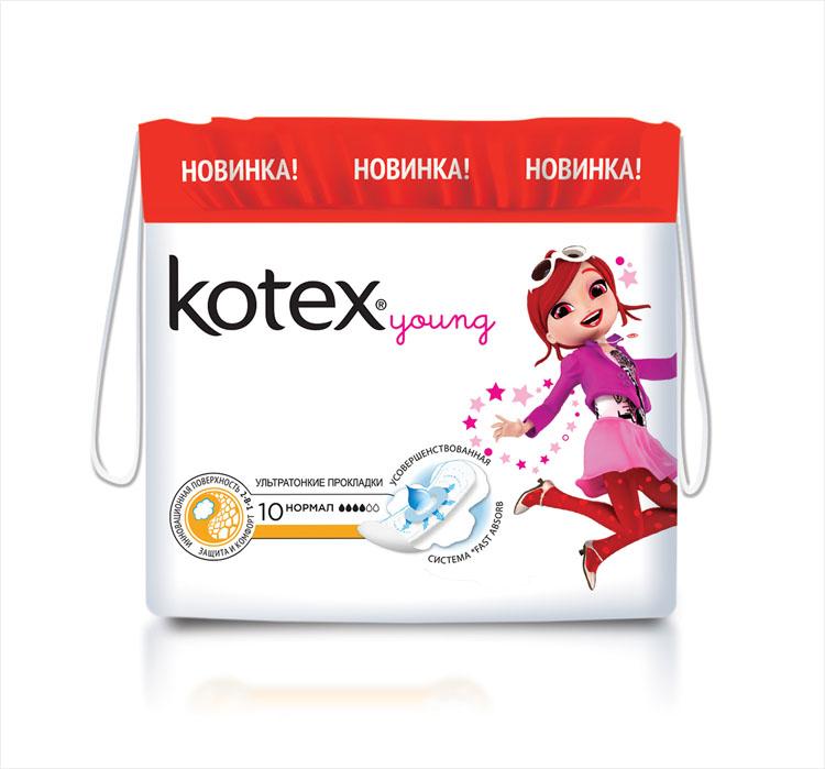 Kotex Прокладки Young сетчатые Нормал 10