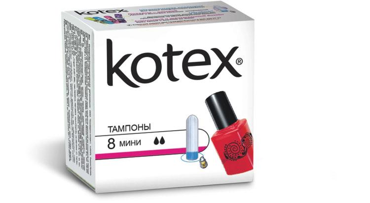Kotex Тампоны Mini, 8 шт26061320Тампоны Kotex UltraSorb Mini принимают форму тела. Единственные тампоны на 100% состоящие из трилобальных волокон вискозы. Это позволяет им впитывать так же много, как и другие популярные тампоны, обеспечивая надежную защиту, но при этом быть меньше по размеру, что более комфортно при использовании. Кроме того, такой состав позволяет тампонам быть очень гладкими и мягкими, легко принимать анатомическую форму, что минимизирует внутренний дискомфорт при ношении. Характеристики: Количество тампонов: 8 шт. Размер упаковки: 4,5 см х 2,5 см х 4,8 см. Артикул: 1351740. Товар сертифицирован.