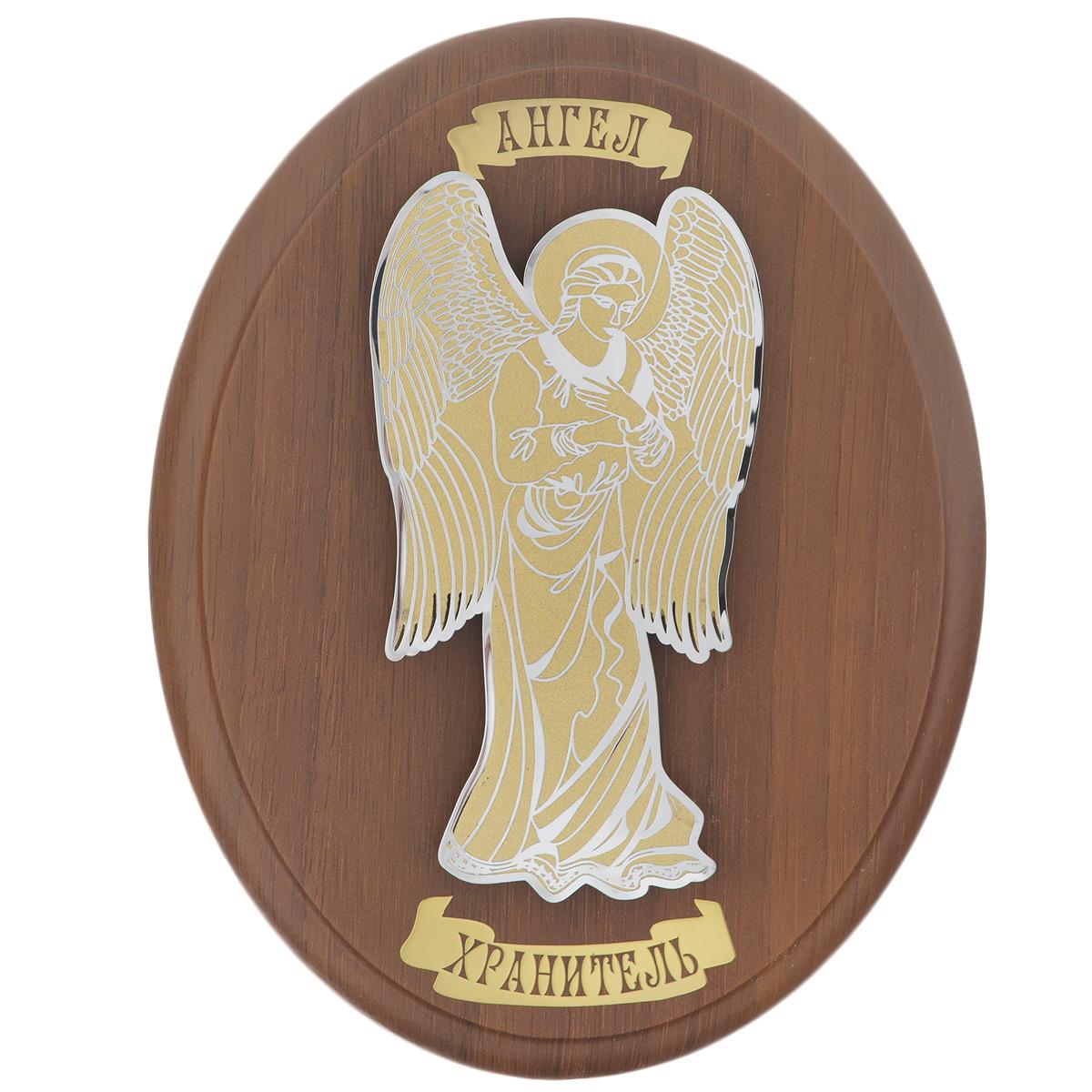 Панно Ангел-Хранитель, 13 см х 16,5 см60622001Панно Ангел-Хранитель - замечательный сувенир и прекрасный элемент декора. Основание изделия выполнено из МДФ, по центру размещена металлическая пластина из латунированной стали, которая выполнена в форме ангела и украшена рельефным рисунком. Панно оформлено надписью Ангел Хранитель золотистого цвета; технология нанесения текста - лазерная гравировка. С задней стороны имеется металлическая петелька для размещения на стене. Панно упаковано в изысканную подарочную коробку, закрывающуюся на замочек. Внутренняя поверхность коробки задрапирована атласной тканью светлых тонов.
