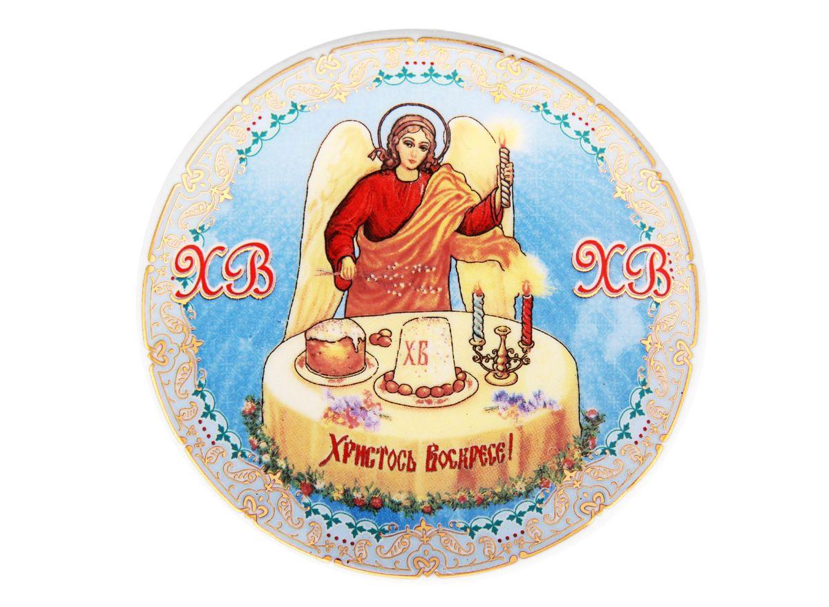 Тарелка декоративная Ангел, диаметр 10 см122608Декоративная тарелка Ангел выполнена из керамики, покрытой слоем глазури. Для тарелочки предусмотрена специальная подставка. Любое помещение выглядит незавершенным без правильно расположенных предметов интерьера. Они помогают создать уют, расставить акценты, подчеркнуть достоинства или скрыть недостатки. Декоративная тарелка Ангел - одна из тех деталей, которые придают дому обжитой вид и создают ощущение уюта.