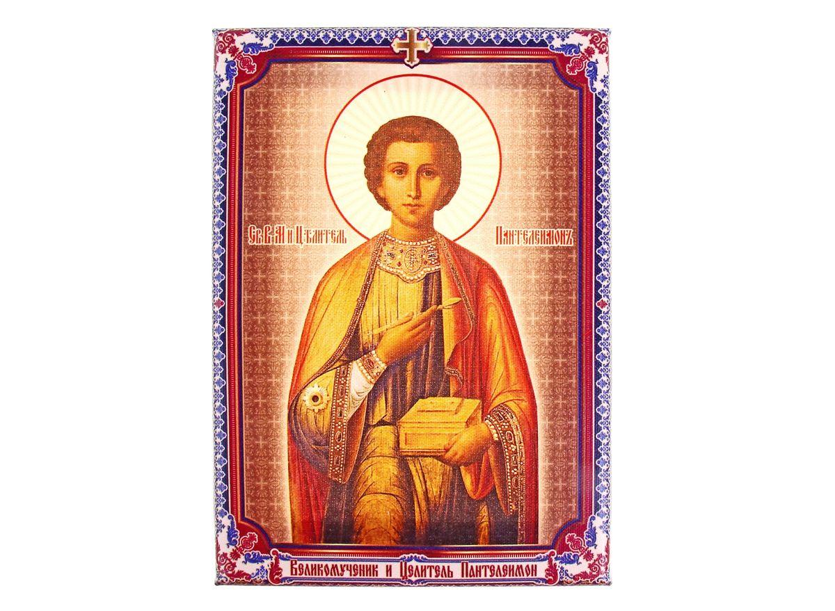 """Sima-land Икона """"Великомученик и Целитель Пантелеимон"""", 14,5 см х 20,5 см 156489"""