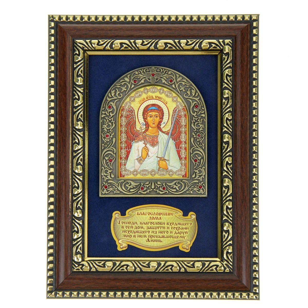 Панно-икона Ангел-Хранитель, 14,5 см х 19,5 см871073Панно-икона Ангел-Хранитель представляет собой небольшую икону, размещенную на картонной подложке синего цвета. Ниже расположена табличка с молитвой Благословение дома. Господи, благослови входящего в сей дом, защити и сохрани исходящего из него и даруй мир в нем пребывающему. Аминь. Икона обрамлена в металлическую рамку, украшенную изысканным рельефом и инкрустированную мелкими красными стразами. Рамка для панно с золотистым узорным рельефом выполнена из дерева. Панно можно подвесить на стену или поставить на стол, для чего с задней стороны предусмотрена специальная ножка. Любое помещение выглядит незавершенным без правильно расположенных предметов интерьера. Они помогают создать уют, расставить акценты, подчеркнуть достоинства или скрыть недостатки. Не бывает незначительных деталей. Из мелочей складывается образ человека и стиль интерьера. Панно-икона Ангел-Хранитель - одна из тех деталей, которые придают дому обжитой вид и создают ощущение уюта.