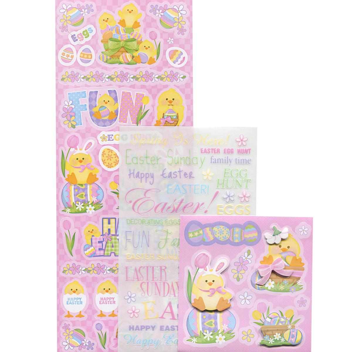 Набор декоративных наклеек Home Queen Цыплята, 69 шт60880_6Набор наклеек Home Queen Цыплята прекрасно подойдет для оформления творческих работ. Их можно использовать для украшения пасхальных яиц, упаковок, подарков и конвертов, открыток, декорирования коллажей, фотографий, изделий ручной работы и предметов интерьера. Наклейки выполнены из бумаги. Задняя сторона клейкая. В наборе - 3 блока с обычными, переводными и объемными наклейками, выполненных в виде цыплят, надписей и т.д. Такой набор украшений создаст атмосферу праздника в вашем доме. Комплектация: 69 шт. Средний размер наклейки: 5 см х 4 см.