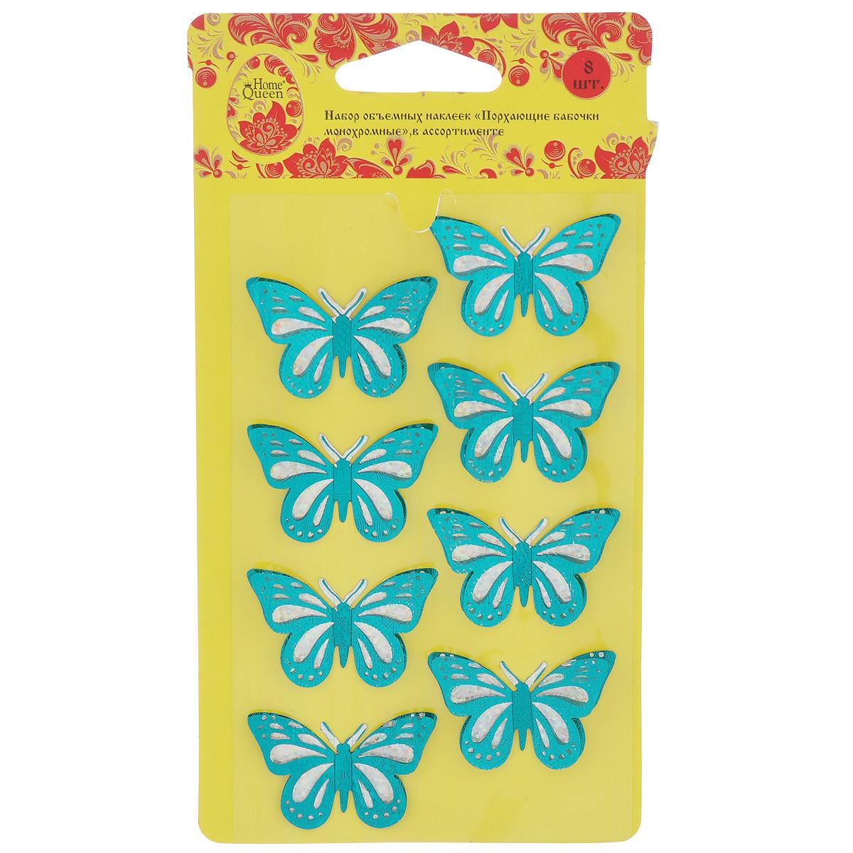 Набор объемных наклеек Home Queen Порхающие бабочки, цвет: бирюзовый, 8 шт68231_3Набор объемных наклеек Home Queen Порхающие бабочки прекрасно подойдет для оформления творческих работ. Их можно использовать для скрапбукинга, украшения упаковок, подарков и конвертов, открыток, декорирования коллажей, фотографий, изделий ручной работы и предметов интерьера. Объемные наклейки выполнены из ПВХ. Задняя сторона клейкая. В наборе - 8 объемных наклеек в виде бабочек. Такой набор украшений создаст атмосферу праздника в вашем доме. Комплектация: 8 шт. Размер бабочки: 3 см х 2 см.