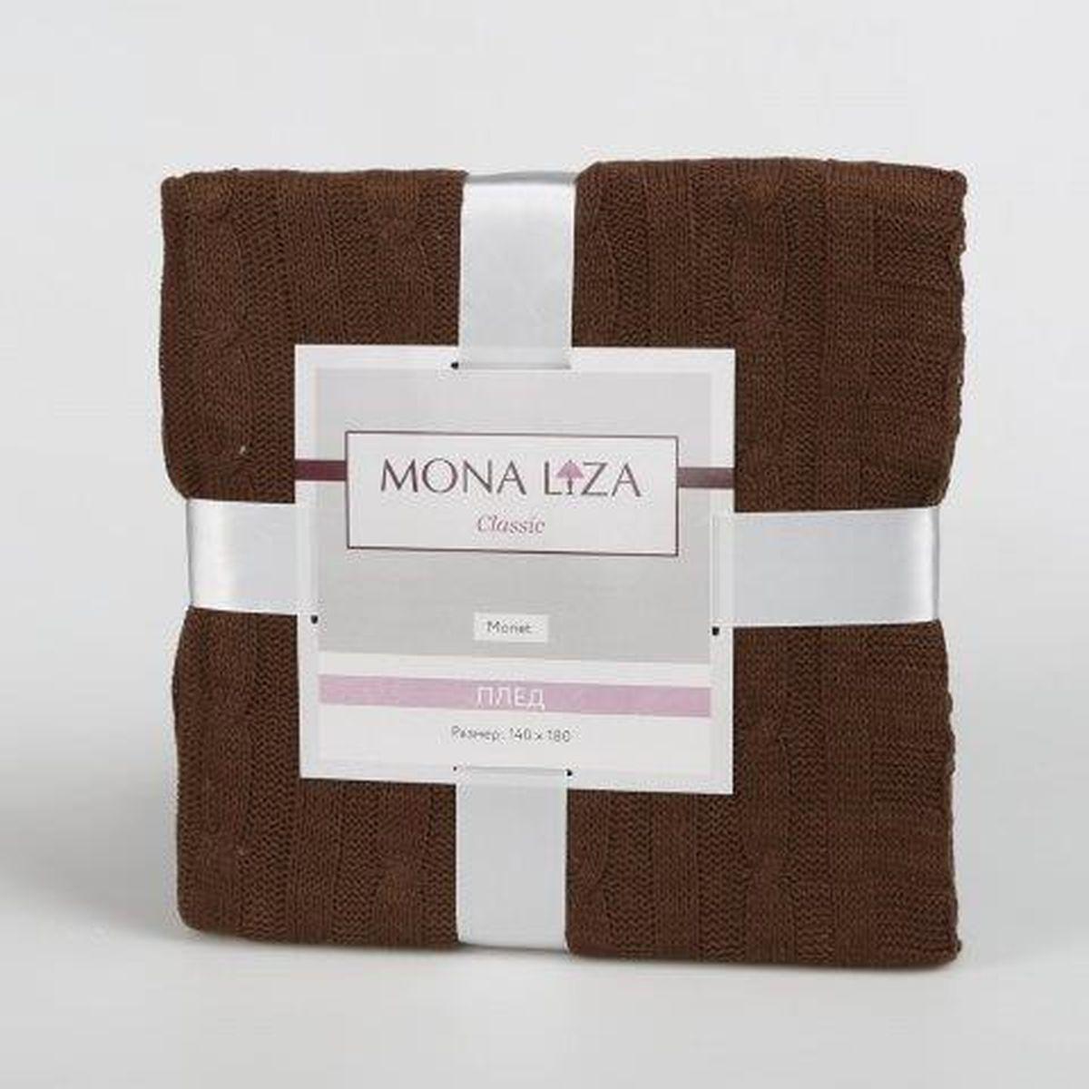 Плед Mona Liza Classic Monet, цвет: шоколадный, 140 х 180 см520403/9Оригинальный вязаный плед Mona Liza Classic Monet послужит теплым, мягким и практичным подарком близким людям. Плед изготовлен из высококачественного 100% акрила. Яркий и приятный на ощупь плед Mona Liza Classic Monet станет отличным дополнением в вашем интерьере.