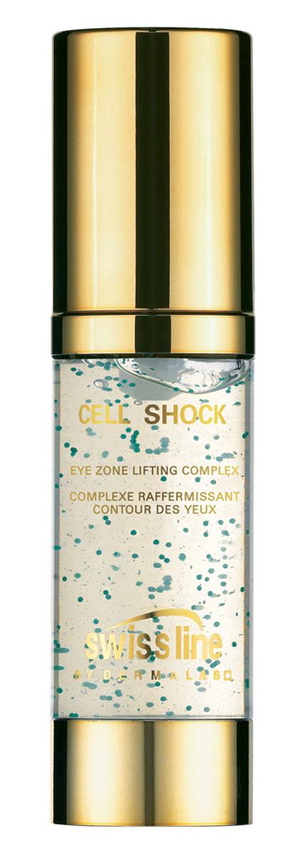Swiss Line Cell Shock Лифтинг-комплекс для кожи вокруг глаз, 15 мл bb крем maybelline new york maybelline new york ma010lwfjt68