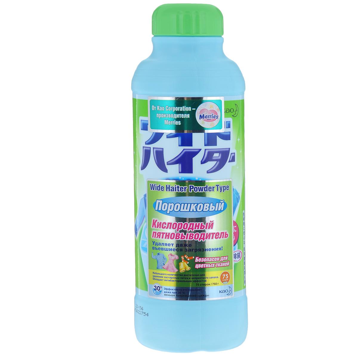 Пятновыводитель порошковый Wide Haiter, кислородный, 750 г62030203Кислородный пятновыводитель Wide Haiter подходит для белых, цветных, темных тканей (хлопок, лен, синтетические ткани, шерсть, шелк). Безопасен для цветных тканей. Превосходно удаляет загрязнения даже в холодной воде. Пятновыводитель можно использовать как на отдельных загрязненных участках, так и добавлять во время стирки в стиральной машине. Обладает антибактериальным и дезодорирующим эффектом. Вес: 750 г. Состав: 30% и более кислородный отбеливатель, менее 5% стабилизатор, неионогенные ПАВ, отдушка, энзим. Товар сертифицирован.
