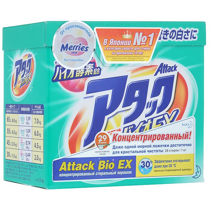 """Стиральный порошок Attack """"BioEX"""", концентрированный, 1 кг 62030001"""