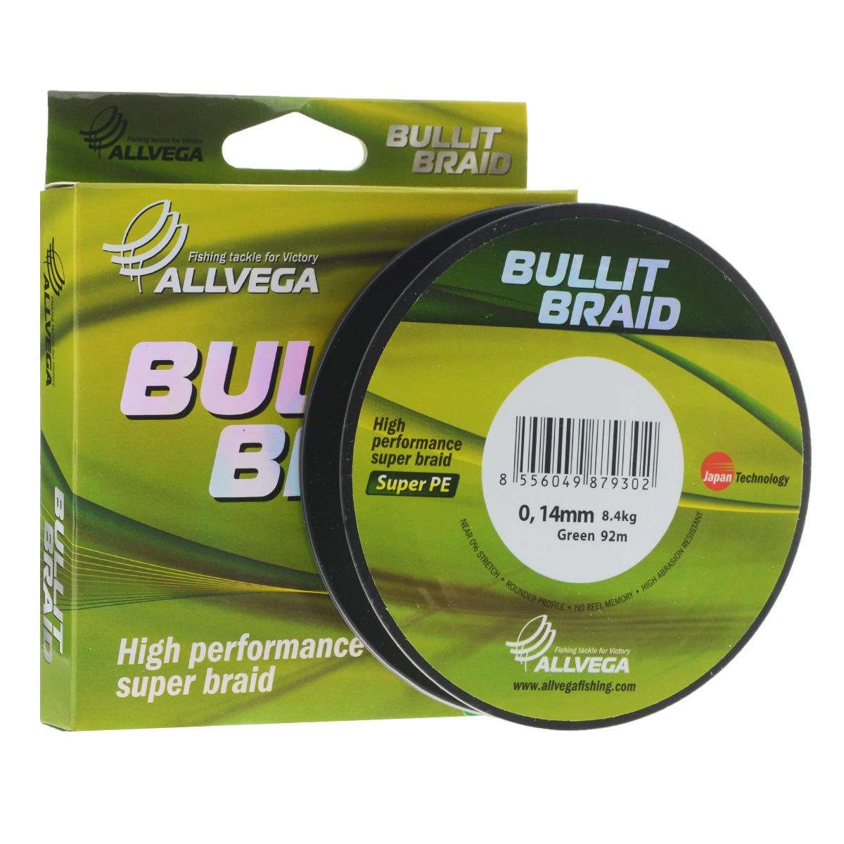 Леска плетеная Allvega Bullit Braid, цвет: темно-зеленый, 92 м, 0,14 мм, 8,4 кг21421Леска Allvega Bullit Braid с гладкой поверхностью и одинаковым сечением по всей длине обладает высокой износостойкостью. Благодаря микроволокнам полиэтилена (Super PE) леска имеет очень плотное плетение и не впитывает воду. Леску Allvega Bullit Braid можно применять в любых типах водоемов. Особенности: повышенная износостойкость; высокая чувствительность - коэффициент растяжения близок к нулю; отсутствует память; идеально гладкая поверхность позволяет увеличить дальность забросов; высокая прочность шнура на узлах.