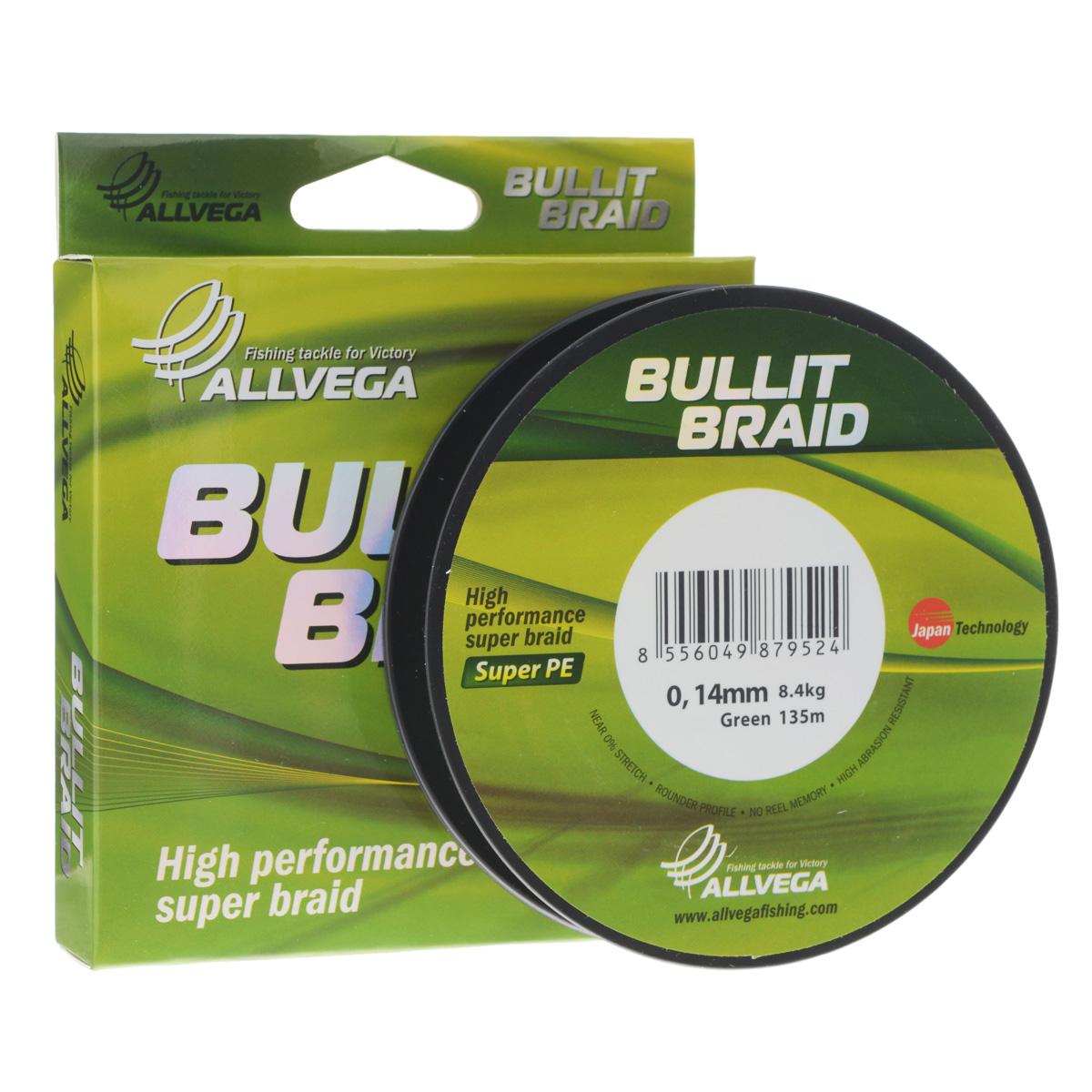 Леска плетеная Allvega Bullit Braid, цвет: темно-зеленый, 135 м, 0,14 мм, 8,4 кг21441Леска Allvega Bullit Braid с гладкой поверхностью и одинаковым сечением по всей длине обладает высокой износостойкостью. Благодаря микроволокнам полиэтилена (Super PE) леска имеет очень плотное плетение и не впитывает воду. Леску Allvega Bullit Braid можно применять в любых типах водоемов. Особенности: повышенная износостойкость; высокая чувствительность - коэффициент растяжения близок к нулю; отсутствует память; идеально гладкая поверхность позволяет увеличить дальность забросов; высокая прочность шнура на узлах.