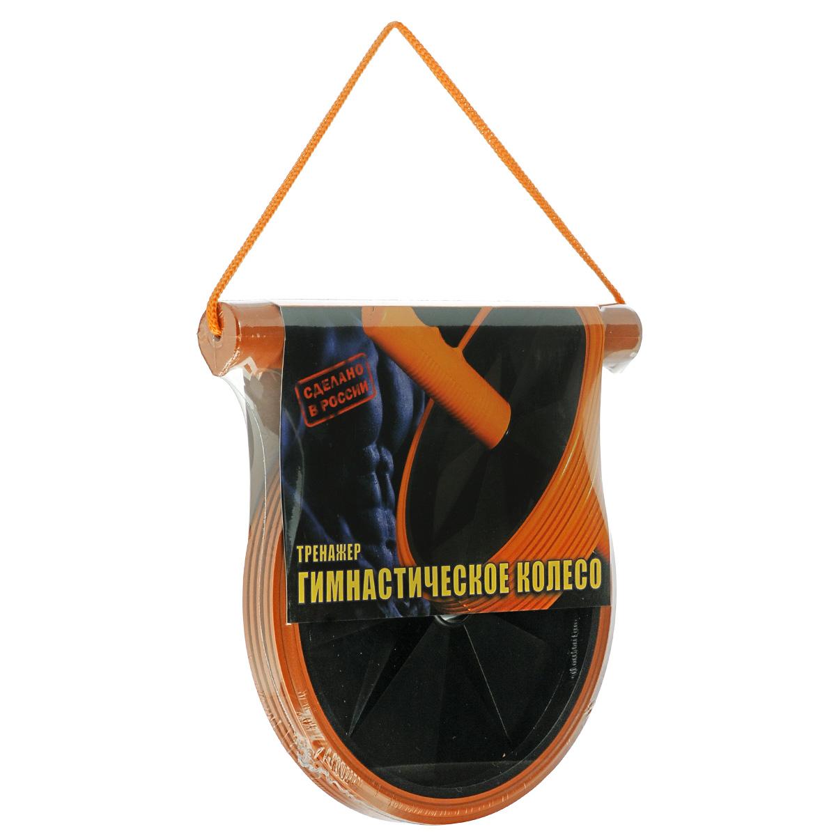 Ролик гимнастический Варяг, одинарный, цвет: оранжевый, черныйES-0103Гимнастический ролик Варяг представляет собой пластиковое колесо, одетое на металлический стержень с ручками, предназначен для индивидуальных занятий физкультурой и фитнесом. Тренировки с гимнастическим роликом повышают тонус мышц брюшного пресса, рук, ног, бедер и плеч, а также значительно улучшают рельеф и форму живота. Гимнастический ролик Варяг поможет поддерживать ваше тело в хорошей физической форме, развивать гибкость, выносливость и избавиться от лишнего веса. Диаметр ролика: 18 см. Длина ручки: 22 см. Толщина ролика: 2,3 см.