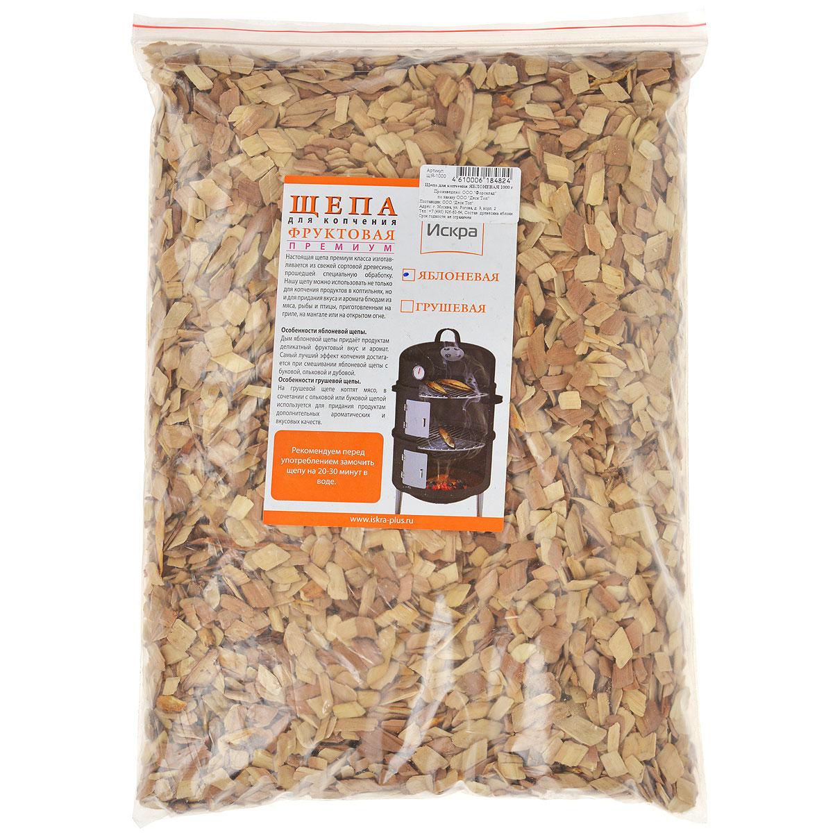 Щепа для копчения Искра Яблоневая, 1 кгЩЯ-1000Щепа для копчения Искра Яблоневая - это настоящая щепа премиум класса, которая изготавливается из свежей сортовой древесины, прошедшей специальную обработку. Такую щепу можно использовать не только для копчения в коптильнях, но и для придания вкуса и аромата блюдам из мяса, рыбы и птицы, приготовленным на гриле, на мангале или на открытом огне. Дым яблоневой щепы придает продуктам деликатный фруктовый вкус и аромат. Самый лучший эффект копчения достигается при смешивания яблоневой щепы с буковой, ольховой и дубовой. Рекомендуется перед употреблением замочить щепу на 20-30 минут в воде. Фракция: 3-8 мм. Вес: 1 кг. Влажность: 15-20%.