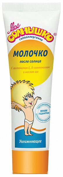 Мое солнышко Молочко детское после солнца, увлажняющее, 100 мл02.03.15.1344Молочко детское после солнца Мое солнышко специально разработано для восстановления нежной кожи после длительного пребывания на солнце. Содержит эффективный комплекс витаминов и растительных экстрактов, который оказывает смягчающее и увлажняющее действие, успокаивает кожу, нормализует ее защитные функции. Масло ши и масло семян моркови обеспечивают дополнительную защиту от возможного УФ-облучения после загара. Подходит для детей с 3 месяцев. Клинически проверено и рекомендовано ФГУ МНИИ Педиатрии и детской хирургии. Товар специфицирован.