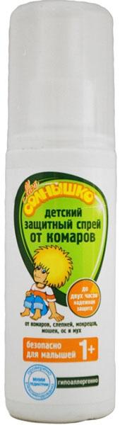 Мое солнышко Спрей детский от комаров, защитный, 100 млБ63003 мятаСпрей от комаров Мое солнышко разработан специально для детей. Эффективно защищает от комаров, слепней и других летающих насекомых (москитов, мокрецов, мошек, а также мух и ос). Безопасный для ребенка состав подходит для малышей от 1 года. Не оставляет жирных следов на одежде, обладает мягким приятным запахом.Гипоаллергенно. Одобрено и рекомендовано МНИИ Педиатрии и детской хирургии Минздрава России.Товар сертифицирован.
