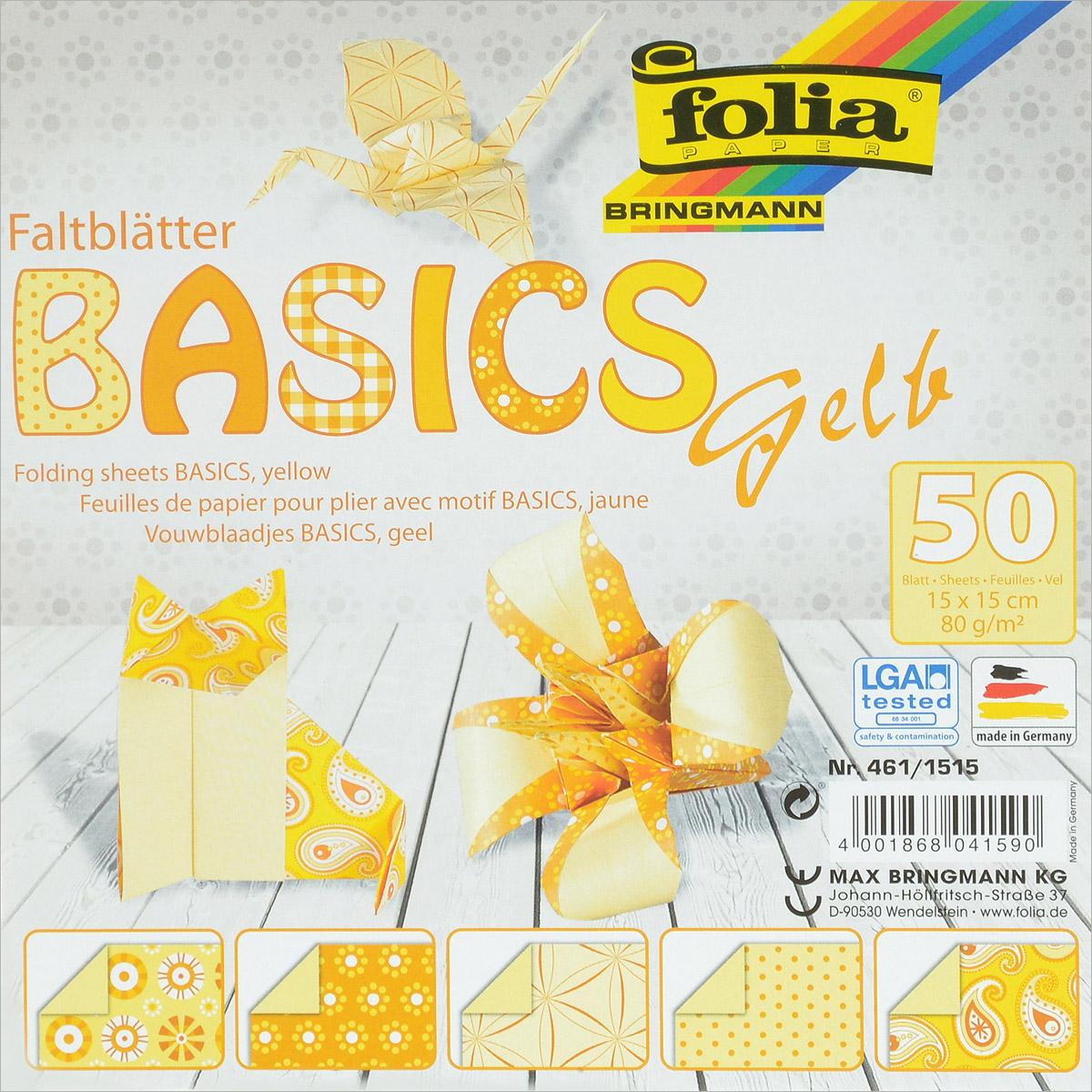 Бумага для оригами Folia, цвет: желтый, 15 х 15 см, 50 листовC0044108Набор специальной цветной двусторонней бумаги для оригами Folia содержит 50 листов разных цветов, которые помогут вам и вашему ребенку сделать яркие и разнообразные фигурки. В набор входит бумага пяти разных дизайнов. С одной стороны - бумага однотонная, с другой - оформлена оригинальными узорами и орнаментами. Эти листы можно использовать для оригами, украшения для садового подсвечника или для создания новогодних звезд. При многоразовом сгибании листа на бумаге не появляются трещины, так как она обладает очень высоким качеством. Бумага хорошо комбинируется с цветным картоном.За свою многовековую историю оригами прошло путь от храмовых обрядов до искусства, дарящего радость и красоту миллионам людей во всем мире. Складывание и художественное оформление фигурок оригами интересно заполнят свободное время, доставят огромное удовольствие, радость и взрослым и детям. Увлекательные занятия оригами развивают мелкую моторику рук, воображение, мышление, воспитывают волевые качества и совершенствуют художественный вкус ребенка.Плотность бумаги: 80 г/м2.Размер листа: 15 см х 15 см.