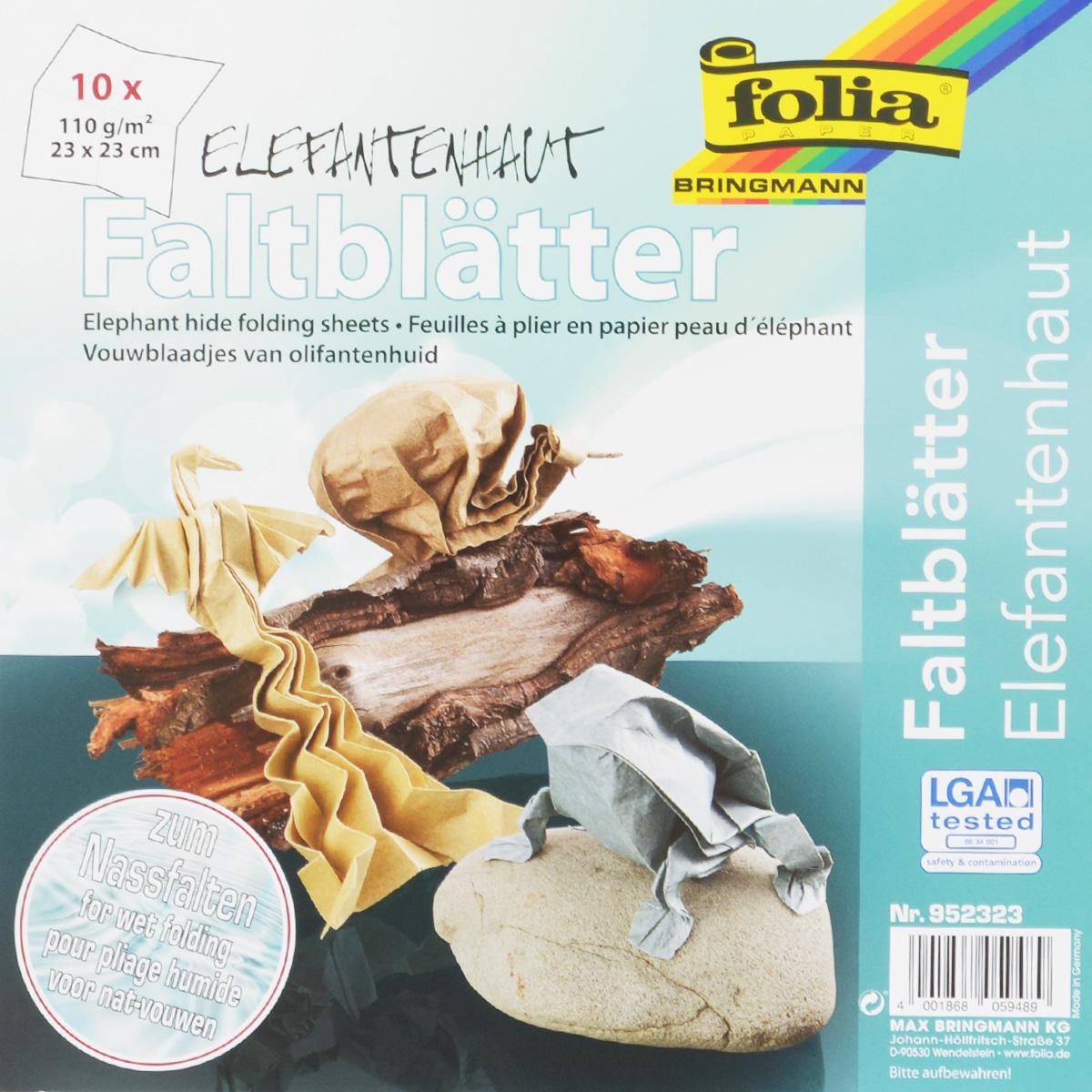 Бумага для оригами Folia, с увлажнением, 23 х 33 см, 10 листов7708155Набор специальной цветной бумаги для оригами Folia содержит 10 листов разного цвета, которые помогут вам и вашему ребенку сделать яркие и разнообразные фигурки. В набор входит бумага пяти цветов: белого, светло-коричневого, светло-желтого, светло-серого и светло-голубого. Листы необходимо смочить, до того как вы начнете работу с ними. Эти листы можно использовать для оригами, украшения для садового подсвечника или для создания новогодних звезд. Бумага хорошо комбинируется с цветным картоном. За свою многовековую историю оригами прошло путь от храмовых обрядов до искусства, дарящего радость и красоту миллионам людей во всем мире. Складывание и художественное оформление фигурок оригами интересно заполнят свободное время, доставят огромное удовольствие, радость и взрослым и детям. Увлекательные занятия оригами развивают мелкую моторику рук, воображение, мышление, воспитывают волевые качества и совершенствуют художественный вкус ребенка. ...
