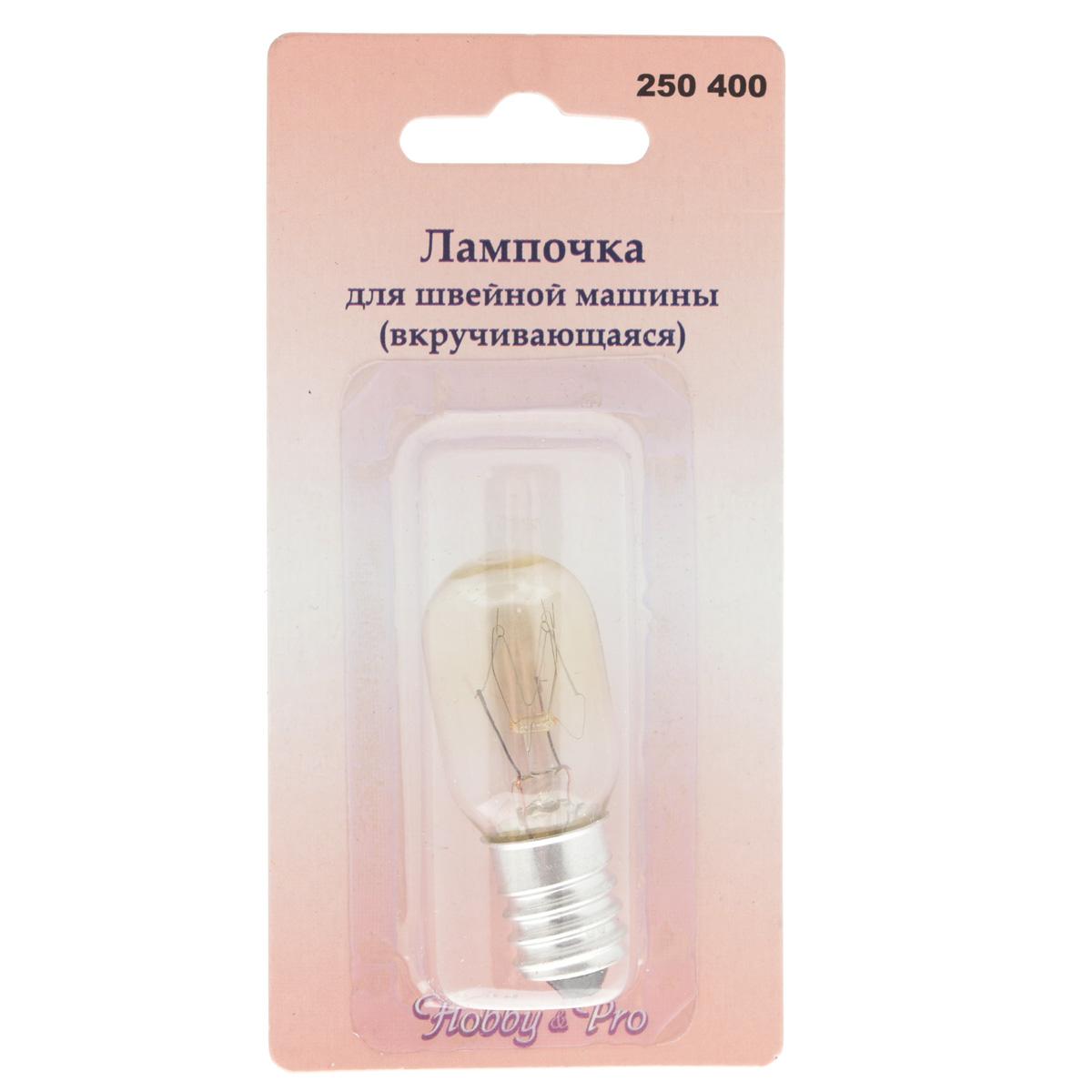 Лампочка для швейной машины Hobby & Pro, вкручивающаяся, 2 см х 2 см х 4,5 смC0027365Вкручивающаяся лампочка 15W/220V Hobby & Pro подходит для швейных машин Brother, AstraLux, Toyota и других.Размер: 2 см х 2 см х 4,5 см.Перед тем, как вставить лампочку, необходимо сверить ее с размером оригинальной.