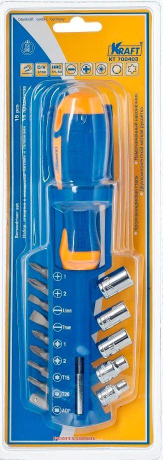 Набор инструментов Kraft Professional, 15 предметов. КТ700403КТ700403Набор инструментов Kraft Professional предназначен для монтажа и демонтажа резьбовых соединений. Инструменты выполнены из высококачественной хромованадиевой стали. Наконечник рукоятки намагничен. Двухкомпонентная рукоятка обеспечивает надежный и удобный хват. Состав набора: Отвертка-битодержатель длиной 20,5 см. Биты шлицевые: 4,5 мм, 7 мм. Биты Philips: PH1, PH2. Биты Torx: T15, T20. Биты Pozidriv: PZ1, PZ2. Удлинитель 25 мм. Торцевые головки насадки 1/4: 5 мм, 6 мм, 7 мм, 8 мм, 10 мм.