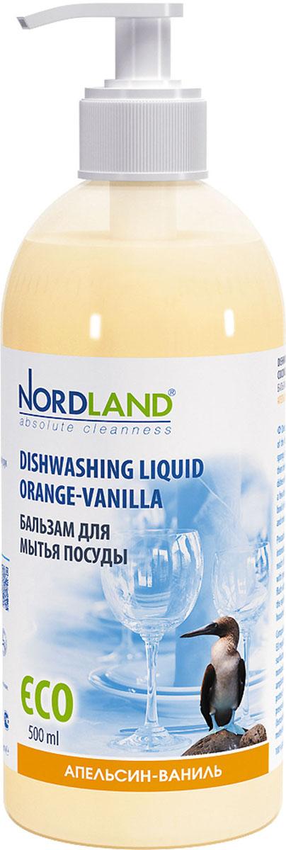 Бальзам для мытья посуды Nordland Апельсин-ваниль, 500 млU110DFБальзам для мытья посуды Nordland с ароматом апельсина и ванили эффективно очищает посуду от грязи и жира, при этом оставляя приятный аромат и не вредя вашим рукам. Особенности: - содержит молочные протеины, защищающие кожу рук,- растворяет жир даже в холодной воде,- легко смывается холодной водой при ополаскивании,- не оставляет следов и запаха на посуде,- pH нейтрален,- не содержит фосфатов. Характеристики: Объем: 500 мл. Артикул: 390391. Товар сертифицирован.