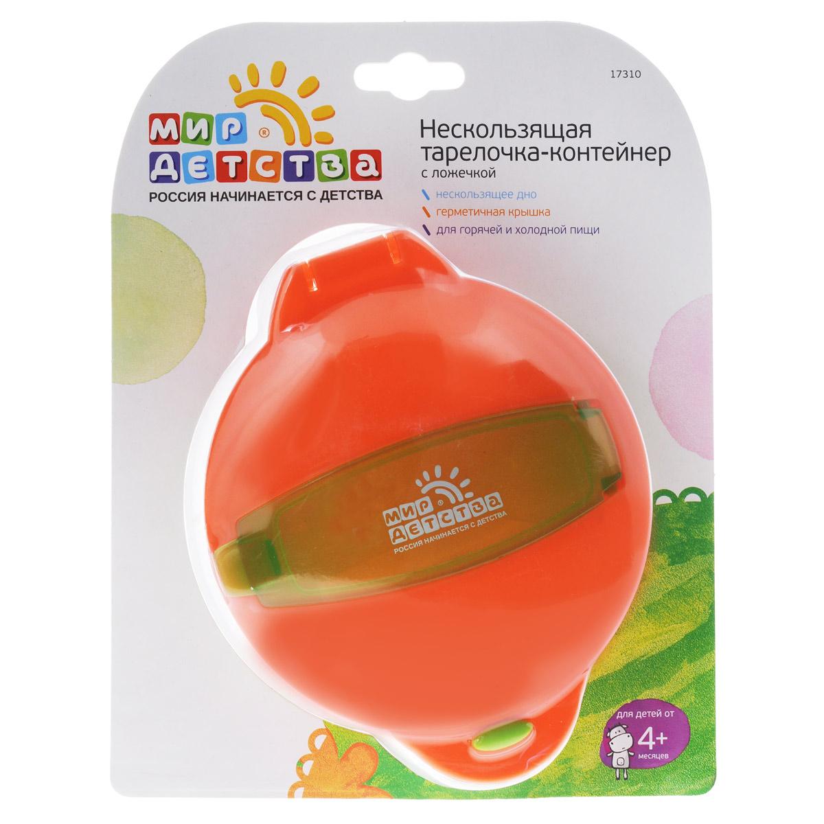 Тарелочка-контейнер с ложечкой Мир детства, от 4 месяцев, цвет: оранжевый, зеленый115510Тарелочка-контейнер Мир детства, выполненная из полипропилена и терморезины, предназначена для кормления малыша. Дно со специальным покрытием предотвращает скольжение тарелочки по столу и придает ей дополнительную устойчивость. Тарелочка подходит для горячей и холодной пищи. Герметичная крышка помогает сохранить вкус и свежесть продуктов.Тарелочка имеет встроенной контейнер для хранения ложечки (входит в комплект).Можно мыть в посудомоечной машине. Не допускается использование в микроволновой печи.