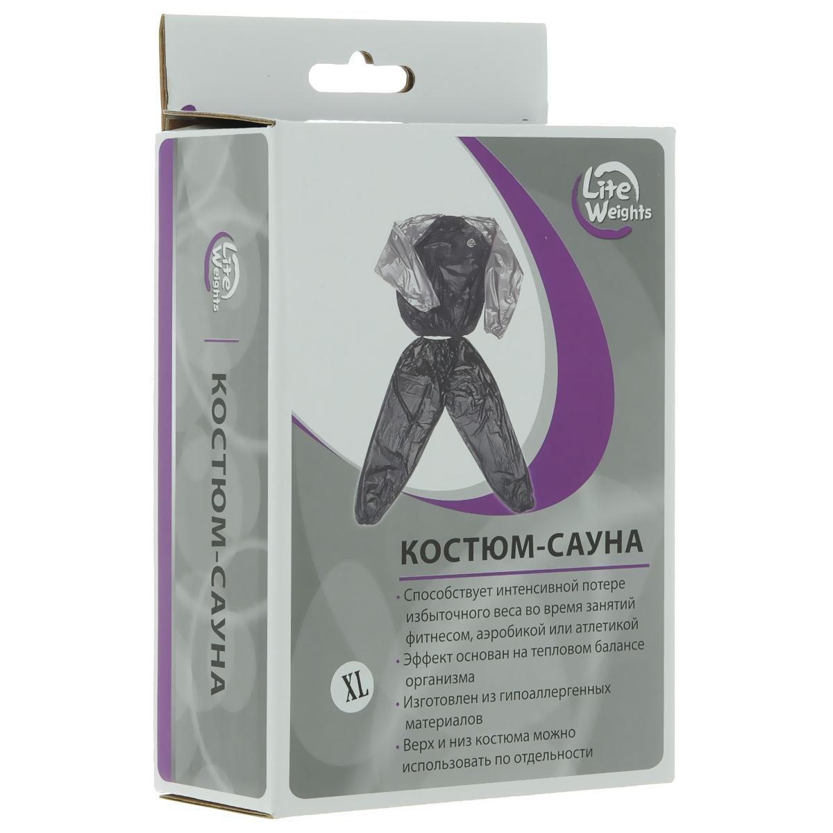 Костюм-сауна Lite Weights, цвет: черный, серый. Размер XL5601SA (XL)Костюм-сауна Lite Weights способствует интенсивной потере избыточного веса во время занятий фитнесом, аэробикой или атлетикой. Эффект основан на тепловом балансе организма. Костюм выполнен из гипоаллергенных материалов. При использовании этого костюма у вас пропадает лишний вес, калории сжигаются в несколько раз быстрее, чем во время обычных физических нагрузок, а вы выглядите с каждым днем все более привлекательно. Преимущества костюма-сауны 5601SA: Способствует интенсивной потере избыточного веса во время занятий фитнесом, аэробикой или атлетикой Эффект основан на тепловом балансе организма Изготовлен из гипоаллергенных материалов Верхняя и нижняя части костюма могут применяться как вместе, так и по отдельности Подходит как для мужчин, так и для женщин. Толщина материала: 0,1 мм. Длина куртки: 71 см. Ширина куртки: 68 см. Длина рукавов куртки: 68 см. Диаметр рукавов куртки: 17,5 см. Диаметр воротниковой зоны...