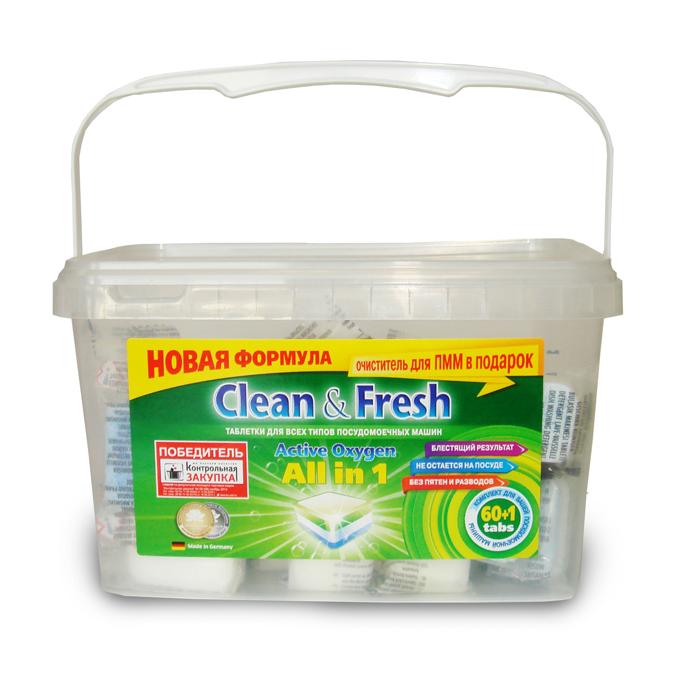 Таблетки для посудомоечных машин Clean & Fresh All in 1, с ароматом лимона, 60 шт16210Применение таблеток Clean & Fresh All in 1 облегчает использование посудомоечных машин. Дополнительные вещества, входящие в состав таблеток защищают машину от образования накипи на нагревательных элементах, способствуют лучшему результату при мытье посуды, существенно экономят ваше время. Удаляют даже самые сильные загрязнения. Таблетки Clean & Fresh All in 1 имеют четыре цветных слоя: зеленый - для лимонного запаха и защиты стекла от коррозии, синие микро-жемчужины - для блестящей посуды и сияющего стекла, белый - для защиты посудомоечной машины от образования накипи и наслоений извести, синий - сила очистки с активным кислородом. Достаточно поместить одну таблетку в дозатор посудомоечной машины и посуда приобретает идеальную чистоту и свежесть, без разводов и известковых пятен. Вес одной таблетки: 20 г. Количество таблеток в упаковке: 60 шт. Состав таблеток: триполифосфат натрия - более 30%; карбонат натрия,...
