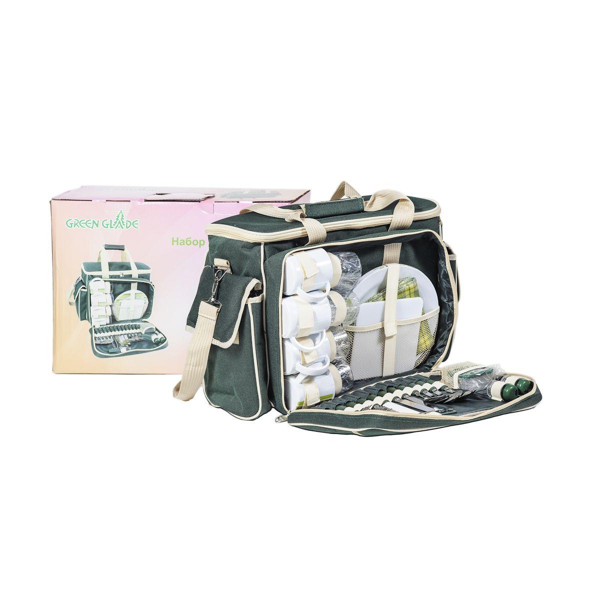 Набор для пикника Green Glade, цвет: зеленый, бежевый, на 4 персоны, 35 предметов. T3134T3134Набор для пикника Green Glade рассчитан на 4 персоны. Предметы набора хранятся во вместительном отделении удобной сумки с регулируемой лямкой и ручками. У сумки одно большое отделение с термоизоляционным слоем. Также имеются три вместительных кармашка. Все предметы набора надежно фиксируются внутри сумки специальными эластичными фиксаторами. В набор входит: - изотермическая сумка-холодильник: 1 шт, объем: 30 л, размер 48 см х 36 см х 33 см, - ножи: 4 шт, длина 20,5 см, - вилки: 4 шт, длина 19 см, - ложки: 4 шт, длина 19 см, - стаканы пластиковые: 4 шт, объем: 250 мл, - чашки пластиковые: 4 шт, объем: 250 мл, - тарелки пластиковые: 4 шт, диаметр 22,5 см, - салфетки хлопковые: 4 шт, - солонка: 1 шт, - перечница: 1 шт, - складной нож со штопором и открывалкой: 1 шт, длина 16,5 см, - нож для сыра/масла: 1 шт, длина 19 см, - емкость для сыра/масла: 1 шт, размер 7,5 см х 6 см х 3,5 см, -...