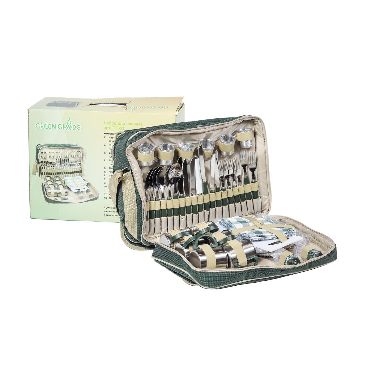 Набор для пикника Green Glade, 48 предметовT3653В набор входит: Изометрическая сумка-холодильник, 18 л. 6 ножей. 6 вилок. 6 ложек. 6 стаканов. 6 чашек. 6 тарелок. 6 салфеток. Солонка. Перечница. Складной нож со штопором. Нож для сыра/масла. Пластиковая разделочная доска. Столовые приборы и кружки изготовлены из полированной нержавеющей стали с пластиковыми ручками. Салфетки выполнены из хлопка с принтом в клетку. Солонка и перечница - из прозрачного пластика. Все приборы компактно помещаются в специальную сумку из полиэстера, сумка закрывается на застежку-молнию. Сумка может хранить свежесть продуктов до 12 часов при использовании с хладогентом. Длина вилки/ложки: 18,5 см. Длина ножа: 21 см. Диаметр кружки (по верхнему краю): 7,5 см. Высота кружки: 8 см. Диаметр стакана (по верхнему краю): 4,8 см. Высота стакана: 5,1 см. Размер разделочной доски: 24,5 см х 14,5 см. Размер салфетки: 31 см х 31 см. Размер...