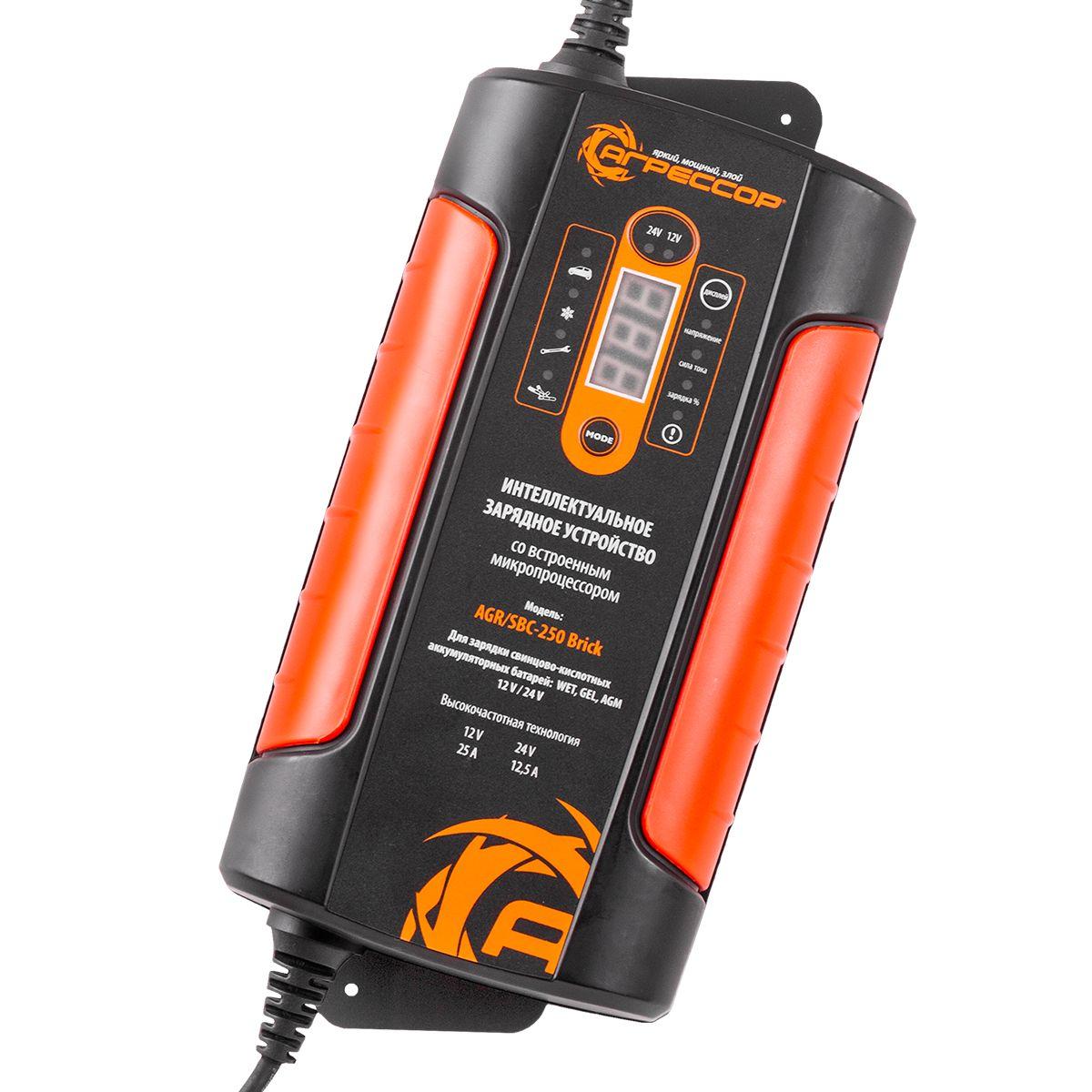 Устройство зарядное цифровое Autoprofi Агрессор, 9 фаз зарядки, ток зарядки 12,5/25 АAGR/SBC-250 BrickЗарядное устройство Autoprofi Агрессор предназначено для зарядки и поддержания полного заряда всех типов свинцово-кислотных аккумуляторных батарей: WET, GEL, AGM. Встроенный микропроцессор определяет состояние батареи, устанавливает необходимую частоту зарядки и проводит диагностику неполадок. Данное зарядное устройство также позволяет заряжать аккумуляторные батареи в условиях низких температур. 9-ступенчатая высокочастотная автоматическая зарядка поддерживает плавающий заряд АКБ, что позволяет оставлять зарядное устройство подключенным к батарее длительный период времени. Особенности: Датчик температуры. Автоматическая компенсация напряжения. Прочные контактные зажимы, подходят для клемм любых батарей. Прочный и безопасный штепсель шнура питания. Напряжение: AC 220-240В, 50-60 Гц. Номинальная сила тока: 2,4 А. Ток зарядки: 12В, 25 А/24В, 12,5 А.