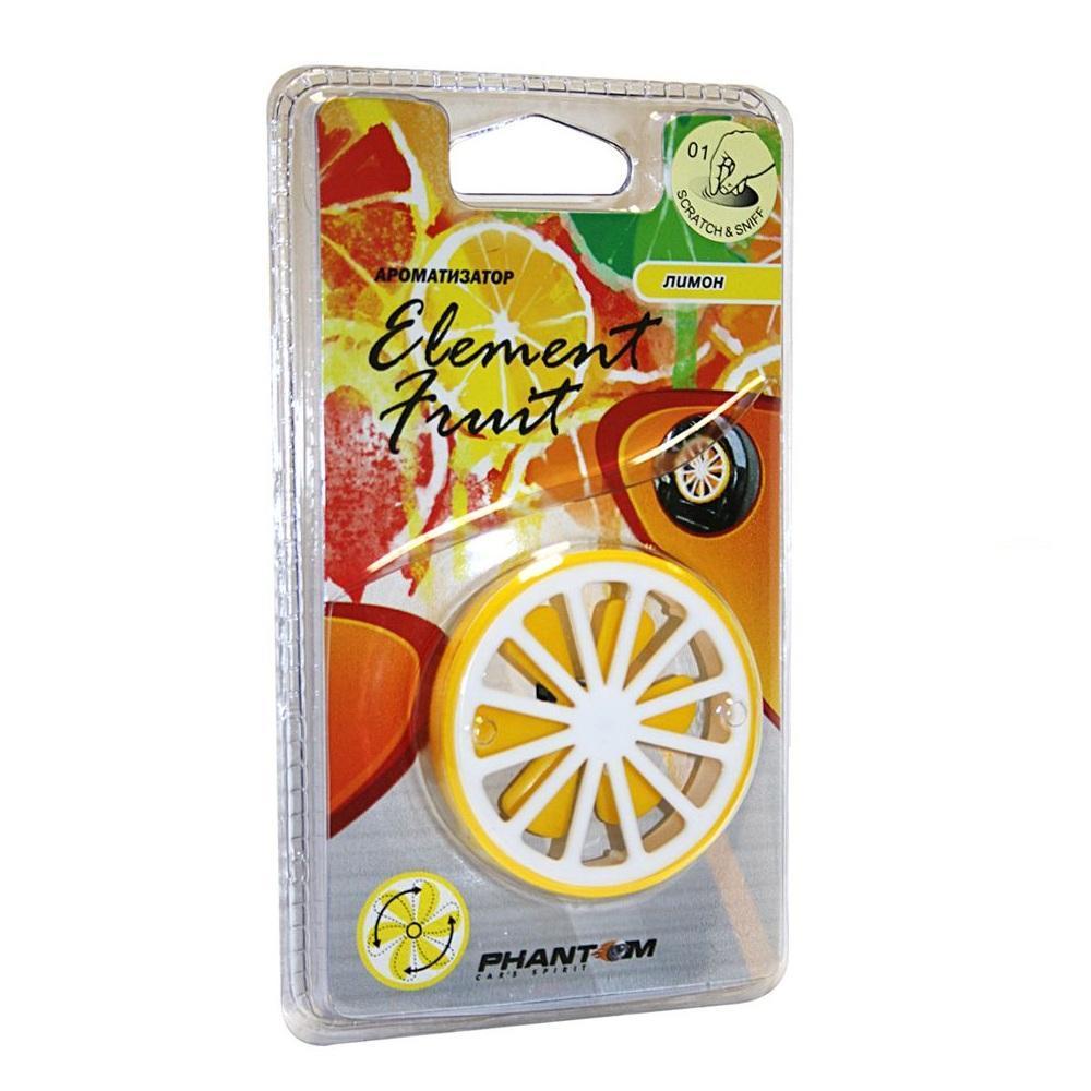 Ароматизатор Phantom Element fruit, лимон