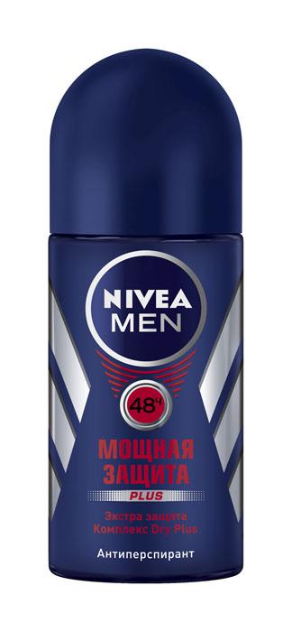 Nivea Дезодорант-антиперспирант шариковый Мощная защита, мужской, 50 мл1004320Дезодорант-антиперспирант для мужчин Мощная защита от NIVEA MEN действует в течение 48 часов, обеспечивая ощущение приятной сухости. Эффективная формула значительно снижает уровень потоотделения, обеспечивая особенно надежную защиту. В его состав входит минерал Бетонтит, который обладает абсорбирующими свойствами и способен поглощать до 80% влаги. Дерматологически протестировано. Товар сертифицирован.