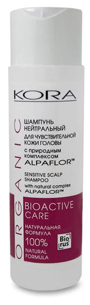 Кора Шампунь нейтральный для чувствительной кожи головы с природным комплексом Alpaflor, 250 млFS-00103Мягкий шампунь на основе растительных компонентов способствует бережному очищению волос, чувствительной и раздраженной кожи головы. Улучшает питание волосяных луковиц, смягчает, освежает волосы, придает им эластичность, гладкость и блеск.НАТУРАЛЬНЫЕ ПАВы не раздражают кожу головы, оказывают увлажняющее и успокаивающее действие, помогая снять неприятные ощущения: зуд и раздражение, возникающие в результате окрашивания волос или другого внешнего воздействия на кожу головы.НЕ СОДЕРЖИТ КРАСИТЕЛЕЙ, СУЛЬФАТОВ, СИЛИКОНОВ. ПОДХОДИТ ДЛЯ ЧАСТОГО ПРИМЕНЕНИЯ.
