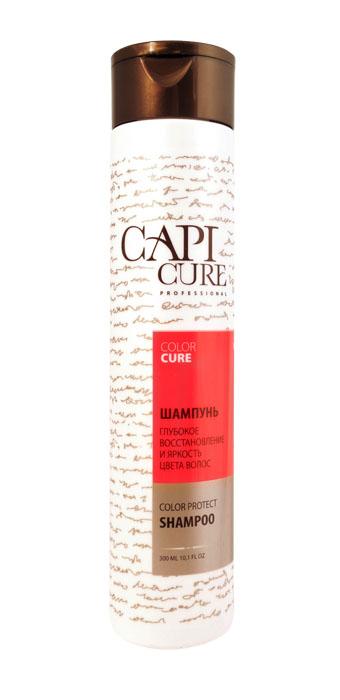 CapiCure Шампунь Глубокое восстановление и Яркость цвета волос, 300 мл02041402Шампунь Глубокое восстановление и Яркость цвета волос Color Protect Shampoo С помощью мощных антиоксидантов и активных защитных компонентов шампунь CapiCure возвращает блеск и яркость цвета поврежденным окрашенным волосам. Формула для защиты цвета окрашенных волос эффективно препятствует вымыванию красителя, сохраняет насыщенность цвета, придает интенсивное сияние волосам. Входящий в состав шампуня защитный комплекс с маслом жожоба и витамином Е активизирует процесс восстановления, обволакивает волос по всей длине, разглаживая поверхность и запечатывая лечебные компоненты внутри. Низкомолекулярный активный комплекс с протеинами сои проникает под чешуйки волоса, восстанавливая поврежденные участки, насыщая необходимыми белками и аминокислотами. Благодаря содержанию растительных экстрактов шампунь добавляет окрашенным волосам эластичности и мерцающего блеска, обеспечивает нормальную жизнедеятельность волосяных луковиц. CapiCure – это система комплексного восстановления волос после...