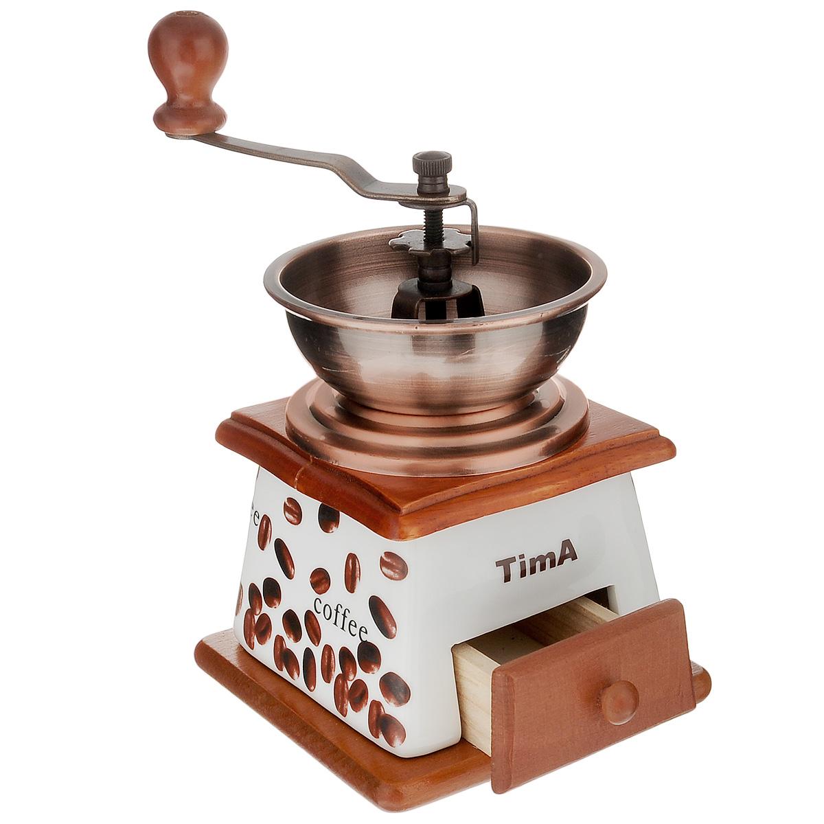 Кофемолка ручная TimA. SL-073SL-073Ручная кофемолка TimA, выполненная из дерева и керамики, украшенной изображением кофейных зерен, сочетает в себе эстетичность и функциональность. Она оснащена выдвижным деревянным ящичком для молотого кофе, металлической воронкой и удобной элегантной ручкой для помола. Изделие снабжено внутренним керамическим механизмом. Вы сможете регулировать степень помола от мелкого до крупного. Инструкция по регулировке степени помола имеется на упаковке изделия. Такая кофемолка станет незаменимым помощником на вашей кухне. Высота кофемолки: 16,5 см. Размер основания кофемолки: 11,5 см х 11,5 см.