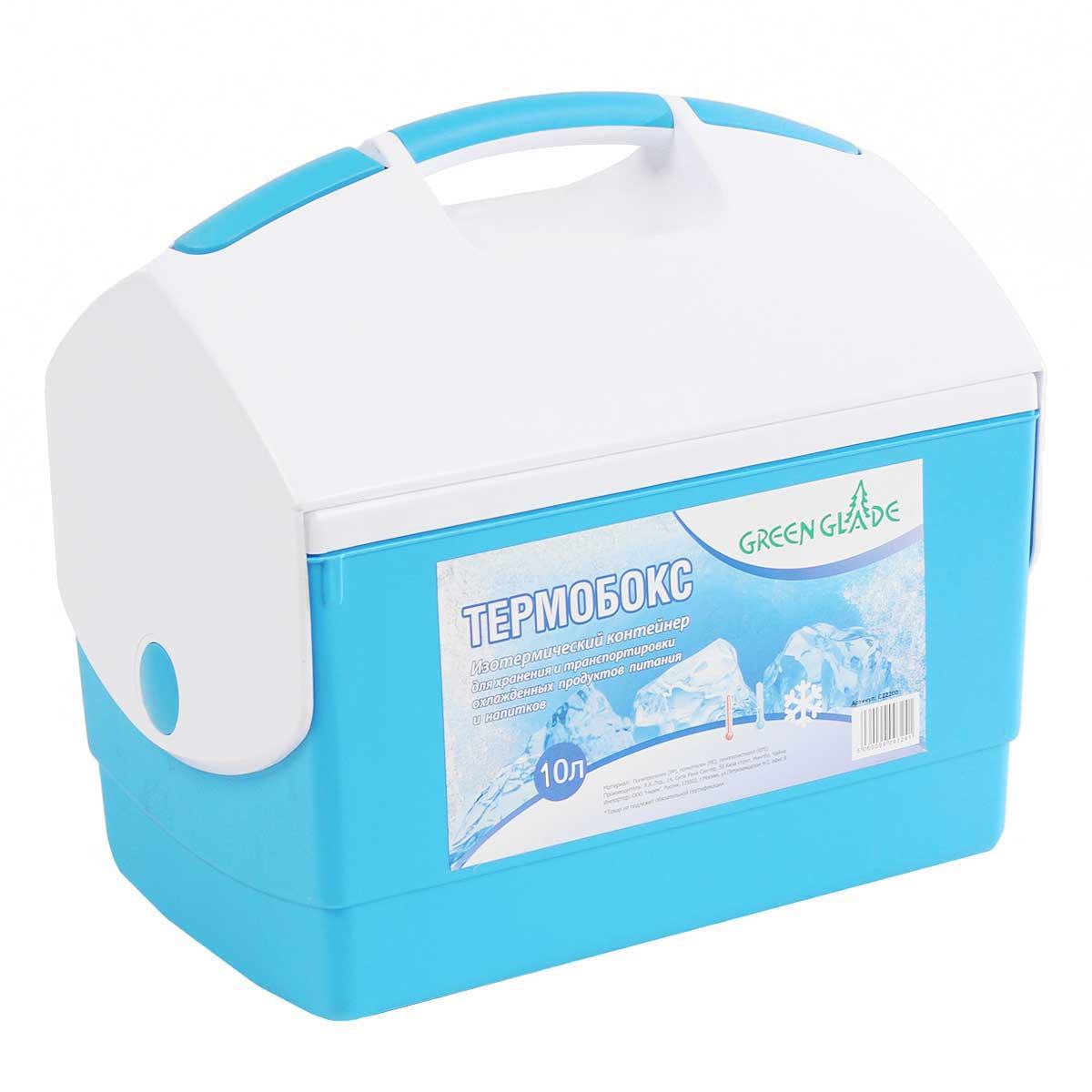 Контейнер изотермический Green Glade, цвет: голубой, 10 л. С2210019201Легкий и прочный изотермический контейнер Green Glade предназначен для сохранения определенной температуры продуктов во время длительных поездок. Корпус и крышка контейнера изготовлены из высококачественного пластика. Между двойными стенками находится термоизоляционный слой, который обеспечивает сохранение температуры. На ручке имеется специальная кнопка, которая блокирует крышку и препятствует случайному открытию контейнера.При использовании аккумулятора холода контейнер обеспечивает сохранение продуктов холодными до 12 часов. Контейнер идеально подходит для отдыха на природе, пикников, туристических походов и путешествий.Контейнеры Green Glade можно использовать не только для сохранения холодных продуктов, но и для транспортировки горячих блюд. В этом случае аккумуляторы нагреваются в горячей воде (температура около 80°С) и превращаются в аккумуляторы тепла. Подготовленные блюда перед транспортировкой подогреваются и укладываются в контейнер. Объем контейнера: 10 л.Размер контейнера: 33 см х 31 см х23 см.