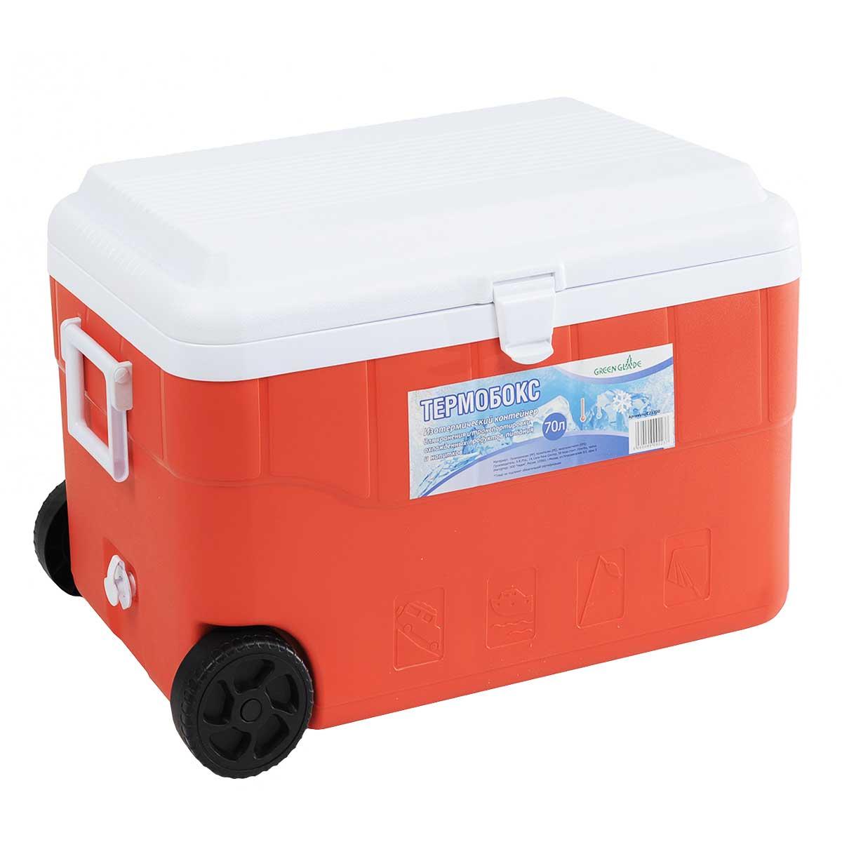 Контейнер изотермический Green Glade, на колесиках, цвет: красный, 70 лС21700Удобный и прочный изотермический контейнер Green Glade предназначен для сохранения определенной температуры продуктов во время длительных поездок. Корпус и крышка контейнера изготовлены из высококачественного пластика. Между двойными стенками находится термоизоляционный слой, который обеспечивает сохранение температуры. У контейнера одно большое вместительное отделение. Крышка закрывается плотно на замок-защелку. У контейнера имеются два колеса и большая ручка для более удобной транспортировки. Также имеются две боковые ручки для переноски. В нижней части контейнера имеется заглушка, которая поможет слить воду при постепенном размораживании продуктов. При использовании аккумулятора холода контейнер обеспечивает сохранение продуктов холодными 12-14 часов. Контейнер такого размера идеально подойдет для пикника или для поездки на дачу, или просто для длительной поездки. Контейнеры Green...