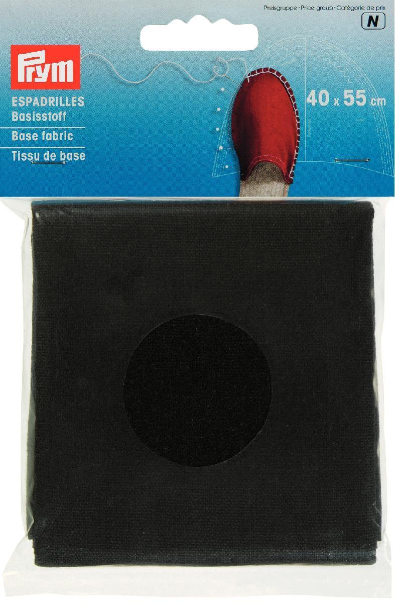 Материал для верха эспадрилий Prym, цвет: черный, 40 см х 55 смC0042415Материал Prym изготовлен из 100% хлопка. Ткань предназначается для изготовления верха эспадрилий. Эспадрильи - это матерчатые тапочки на веревочной подошве, которые носятся на босу ногу. Их носят и мужчины, и женщины. Создайте своими руками такую обувь, которой ни у кого другого не будет!Размер: 40 см х 50 см.Материал: 100% хлопок.