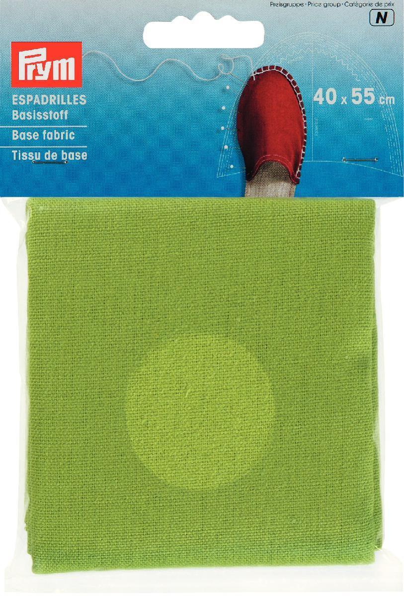 Материал для верха эспадрилий Prym, цвет: зеленый, 40 см х 55 см932407Материал Prym изготовлен из 100% хлопка. Ткань предназначается для изготовления верха эспадрилий. Эспадрильи - это матерчатые тапочки на веревочной подошве, которые носятся на босу ногу. Их носят и мужчины, и женщины. Создайте своими руками такую обувь, которой ни у кого другого не будет! Размер: 40 см х 50 см. Материал: 100% хлопок.