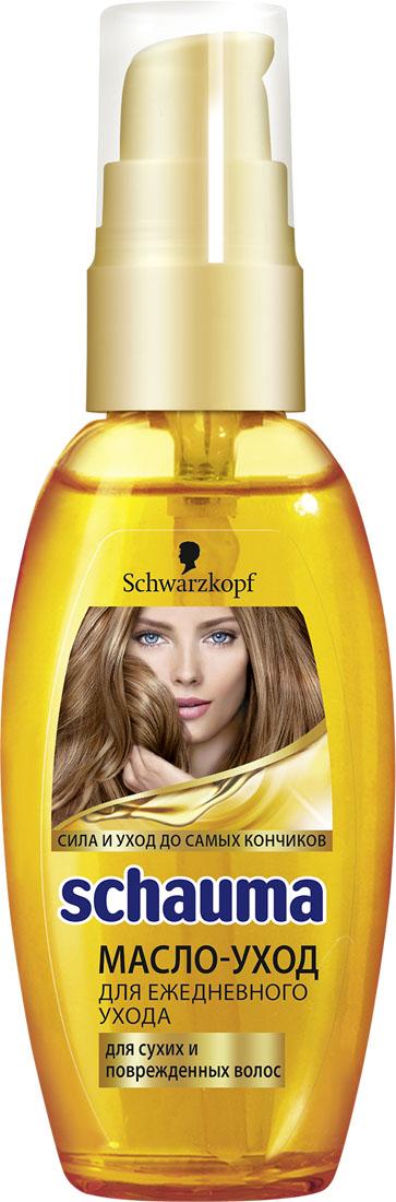 SCHAUMA Масло-Уход, 50 мл9022080Schauma масло-уход c ценными, интенсивно ухаживающими маслами мгновенно питает волосы и защищает их от сухости. Тип волос: для сухих и поврежденных волос Мгновенно придает блеск и мягкость Интенсивно ухаживающие масла питают и восстанавливают волосы без утяжеления. Мгновенно впитывается, не оставляет следов Идеальное решение для завершения укладки Подходит для тонких волос