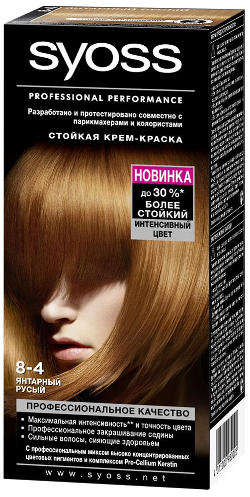 Syoss Color Краска для волос оттенок 8-4 Янтарный русый, 115 млFS-00897Откройте для себя профессиональное качество окрашивания с красками Syoss, разработанными и протестированными совместно с парикмахерами и колористами. Превосходный результат, как после посещения салона. Высокоэффективная формула закрепляет интенсивные цветовые пигменты глубоко внутри волоса, обеспечивая насыщенный, точный результат окрашивания и блеск волос, а также превосходное закрашивание седины. Кондиционер SYOSS «Защита Цвета- с комплексом Pro-Cellium Keratin и Провитамином Б5 способствует восстановлению волос изнутри – для сильных волос и стойкого, насыщенного цвета, полного блеска.