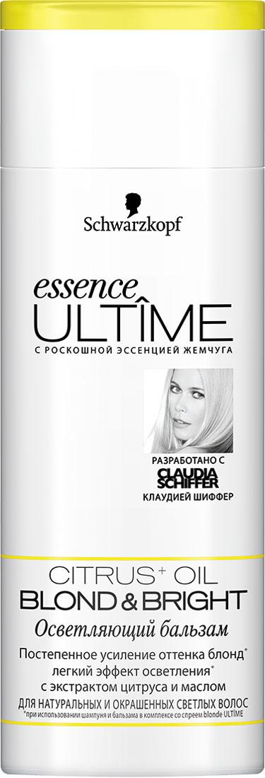 ESSENCE ULTIME Бальзам Blond &Bright, 250 мл926306340Осветляющий уход для натуральных и окрашенных светлых волос. - постепенное усиление оттенка блонд - легкий эффект осветления - для сияния и фееричного блеска волос