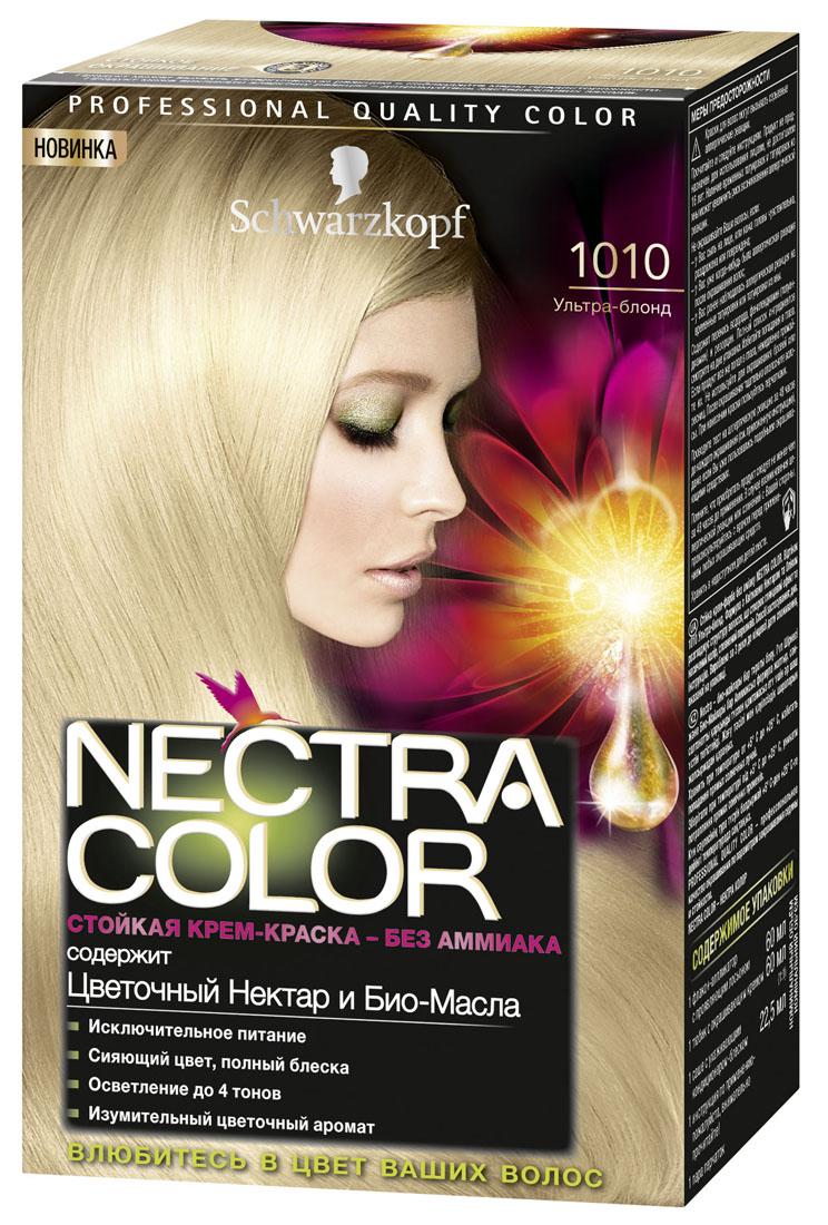 Schwarzkopf Краска для волос Nectra Color, оттенок 1010 Ультра-блонд, 142,5 мл934280791Стойкая крем-краска Nectra Color придает волосам роскошный цвет, при этом делая их невероятно красивыми и ухоженными. Формула без аммиака с улучшенной системой доставки красителя маслами использует силу и свойство масел максимизировать действие красителя. Богатство цвета и изумительный цветочный аромат вдохновят Вас, а превосходное питание придаст Вашим волосам еще больше шелковистости.