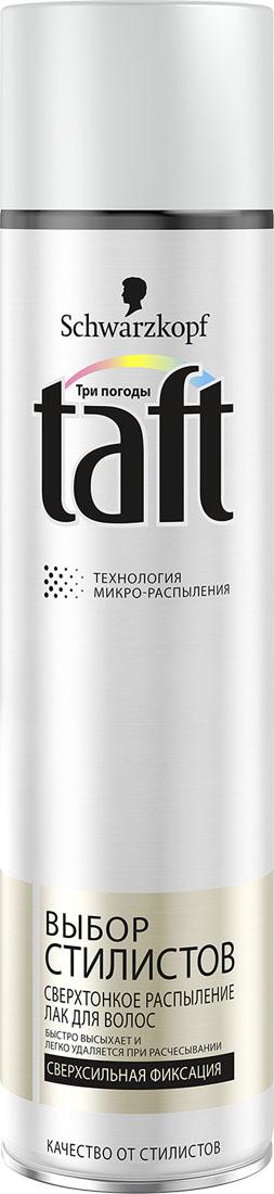 TAFT CLASSIC Лак Stylist Selection сверхсильной фиксации, 350 млБ33041_шампунь-барбарис и липа, скраб -черная смородинаСВЕРХТОНКОЕ РАСПЫЛЕНИЕУкладки на подиуме всегда выглядят потрясающе. Раскройтесекреты высокой моды. Линия Taft Выбор Стилистов – эторекомендованное качество от профессионалов для созданияукладок, которые выглядят роскошно каждый день!- Для сверхсильной фиксации без склеивания, не оставляетследов.- Помогает защитить волосы от пересушивания, не утяжеляя их.