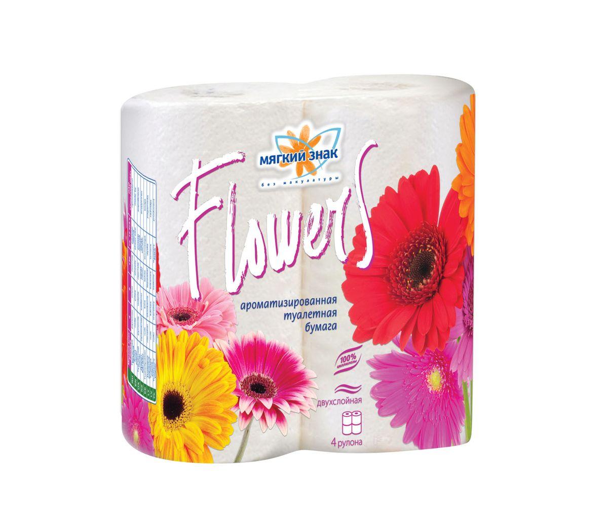Туалетная бумага Мягкий знак Flowers, ароматизированная, двухслойная, цвет: белый, 4 рулонаC48Ароматизированная туалетная бумага Мягкий знак Flowers обладает нежным цветочным ароматом. Двухслойная туалетная бумага мягкая, нежная, но в тоже время прочная, с отрывом по линии перфорации. Количество листов: 185 шт. Количество слоев: 2. Размер листа: 12,5 см х 9,6 см. Состав: 100% целлюлоза, ароматизатор.